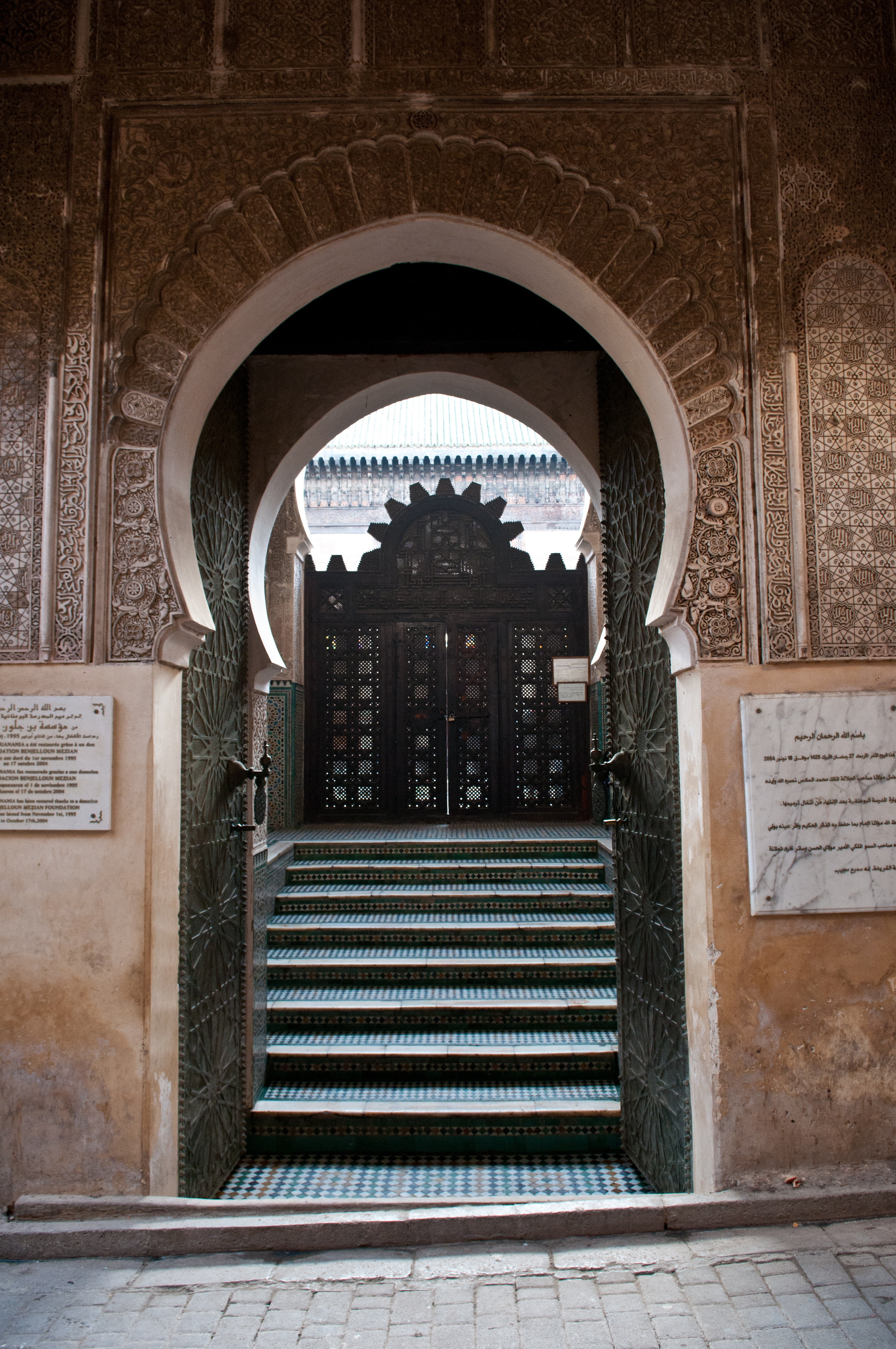 File:Entrance to a mosque in Fes (5364960238).jpg - Wikimedia Commons