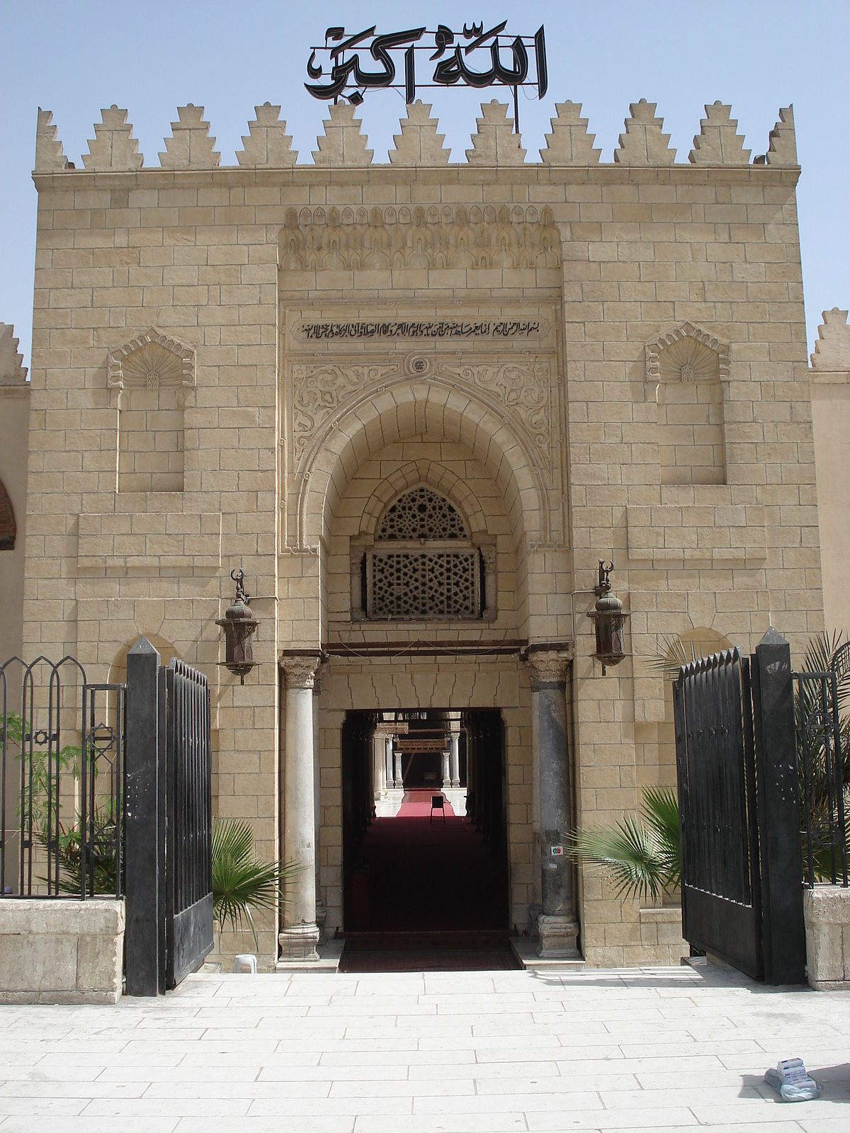 Mosque of Amr ibn al-As - Wikipedia