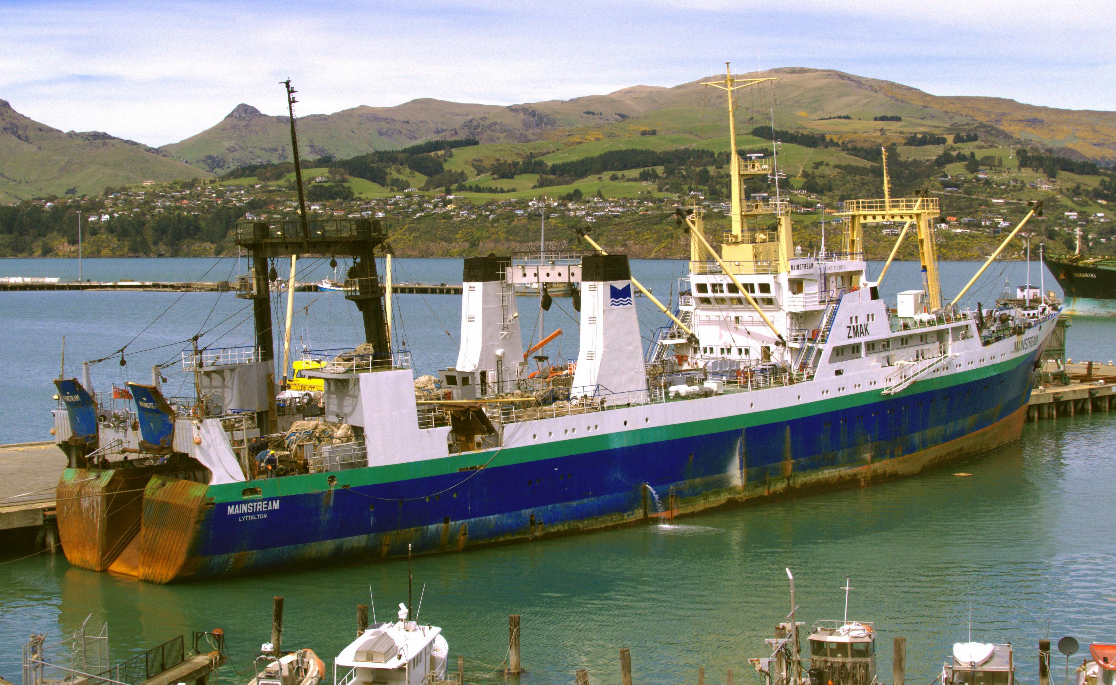Mv mainstream factory trawler photo