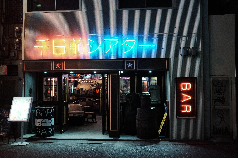Neon bar, Bar, Beer, Bottles, Drum, HQ Photo