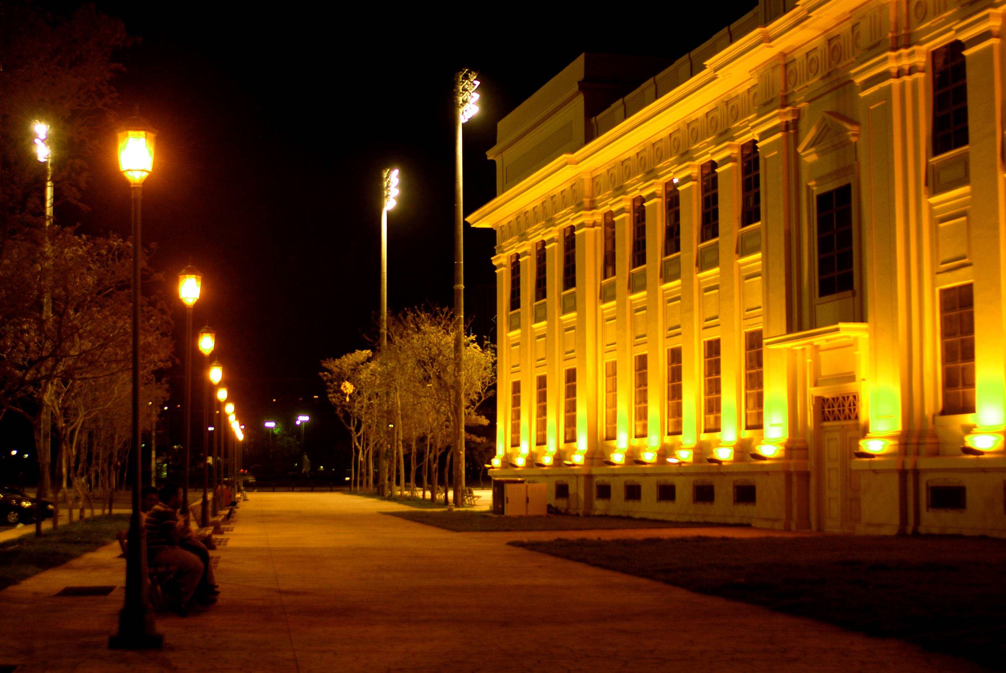 Nicaragua culture palace photo
