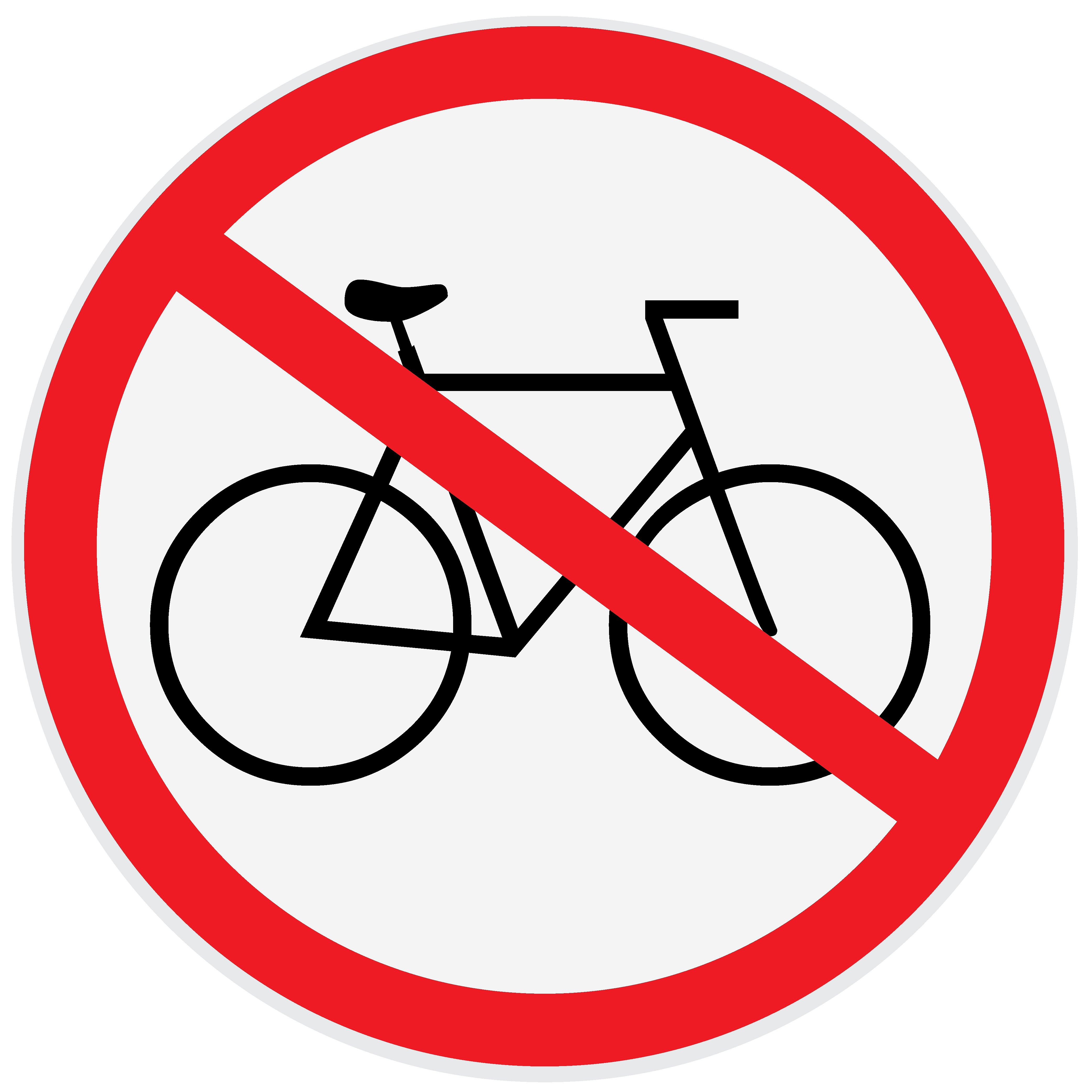 No bicycles allowed photo
