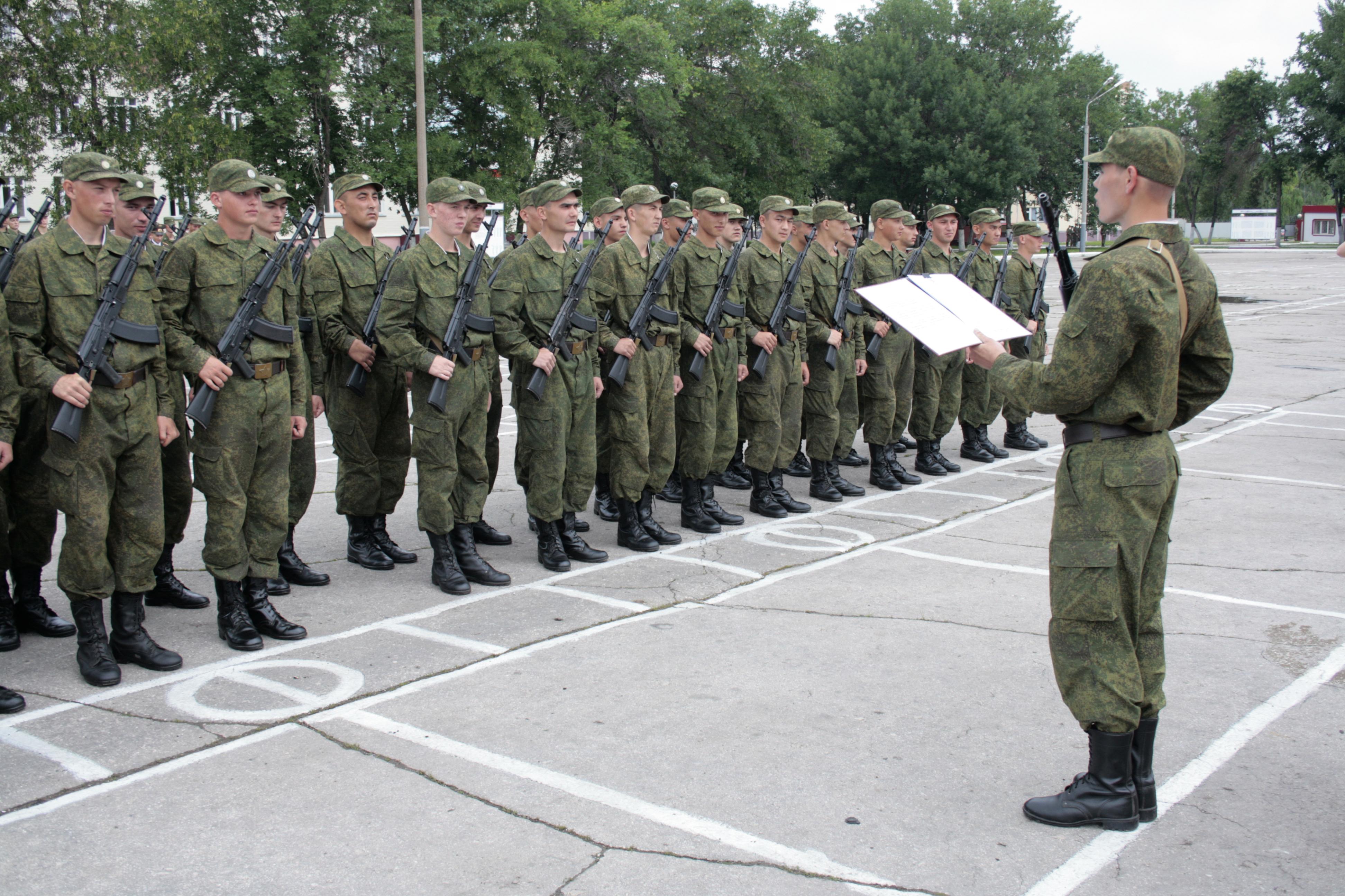 Oath photo