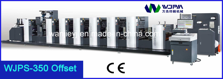 China High Speed Cardboard Offset Printing Machine (WJPS-350 ...