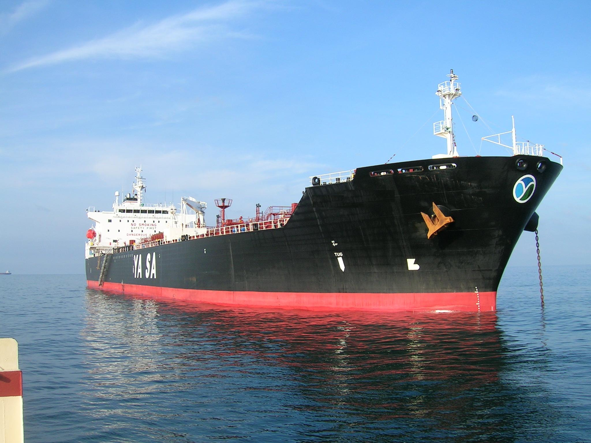 Japan's oil tanker insurance a defeat for anti-Iran sanctions