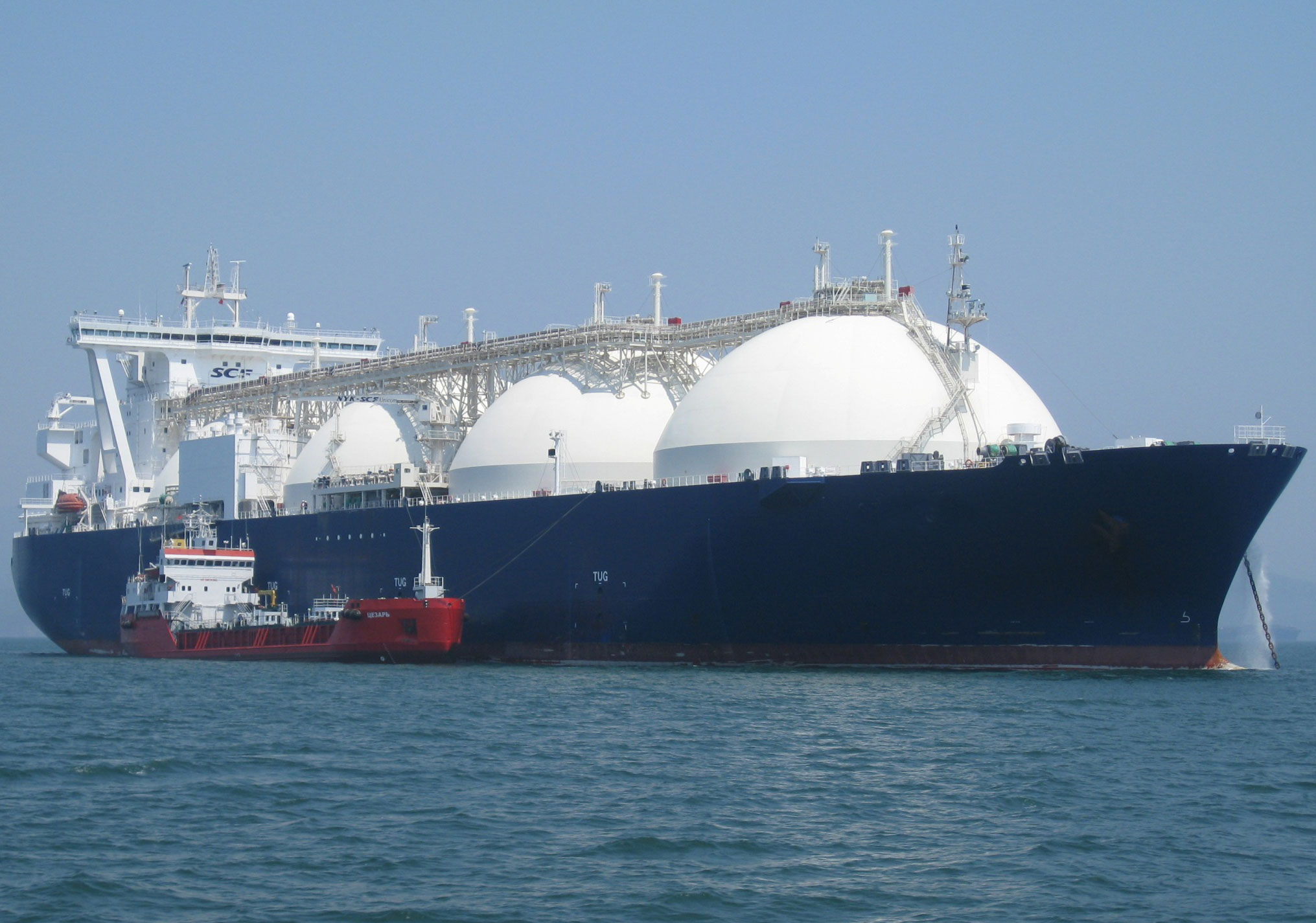 Malaysian Oil Tanker Hijacked Off Coast Middle East Press  