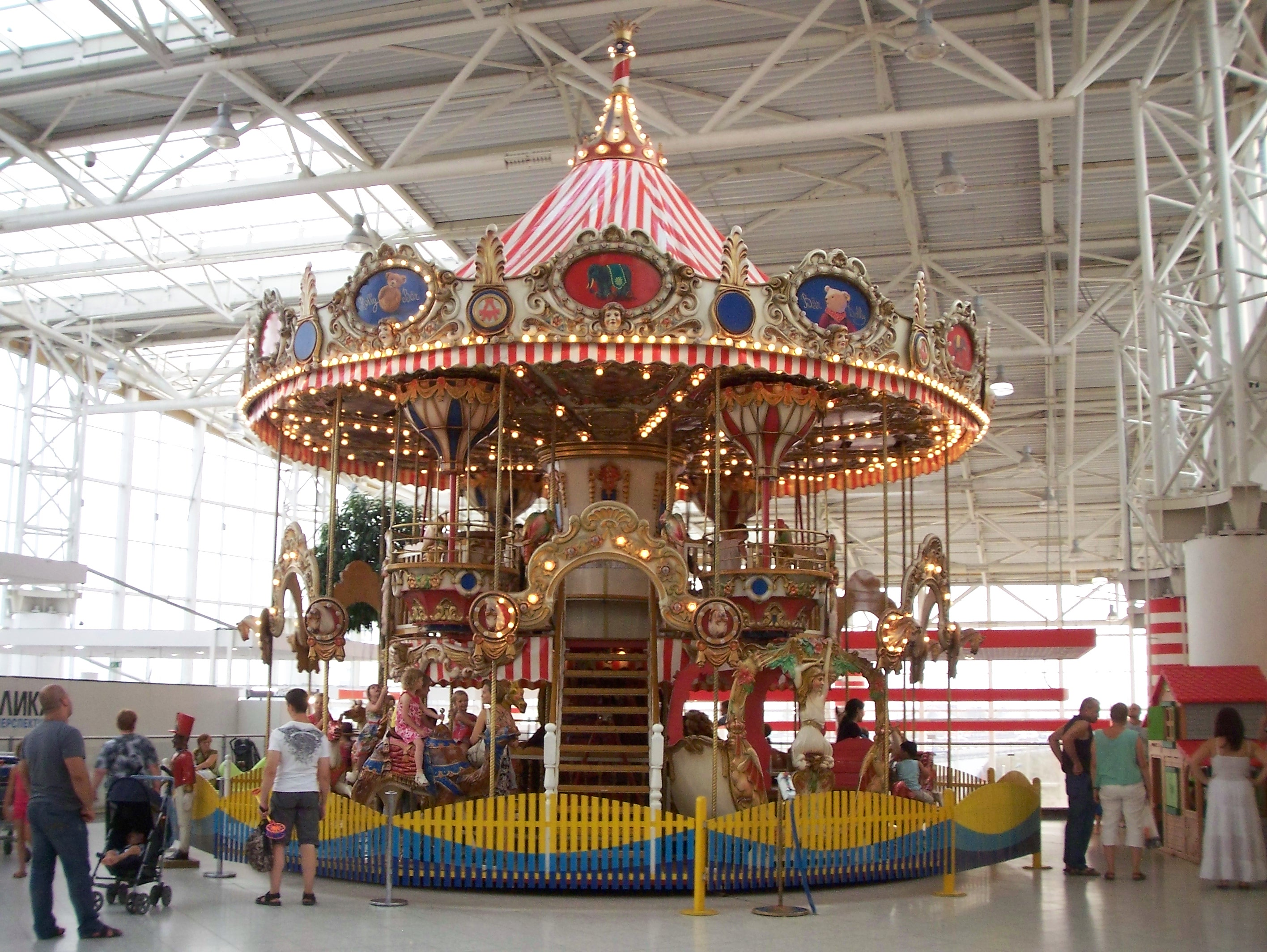 We Found The Carousel From The Old Toy Store… | Russian Photo Blog…