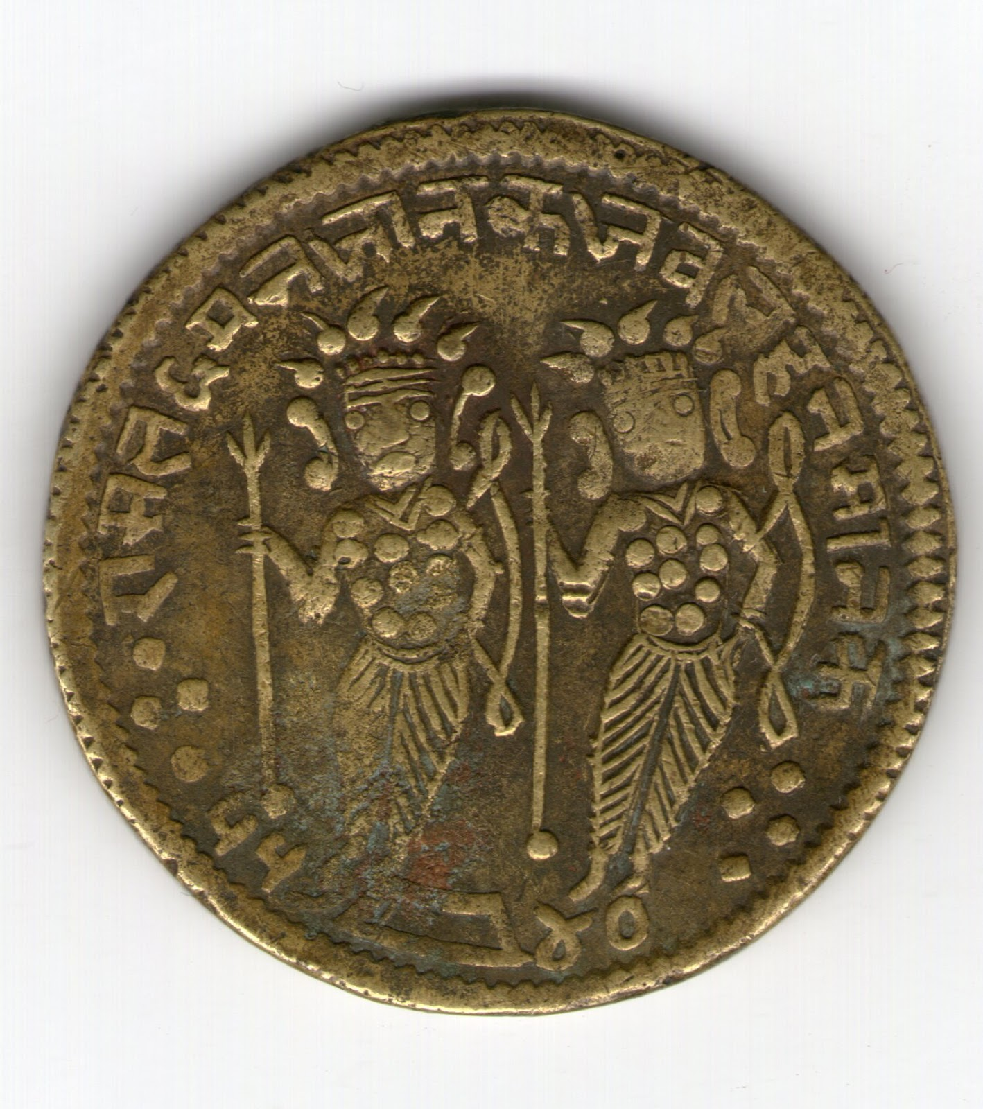 OLD ANTIQUES OF MISS PRINT NOTES AND COINS OF REPUBLIC INDIA ...