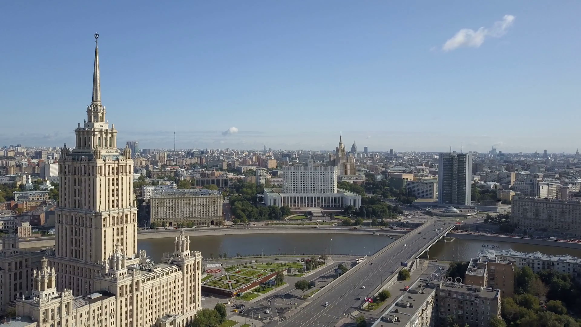Aerial view of hotel Ukraine in Moscow. Old Soviet Russia Stalin ...