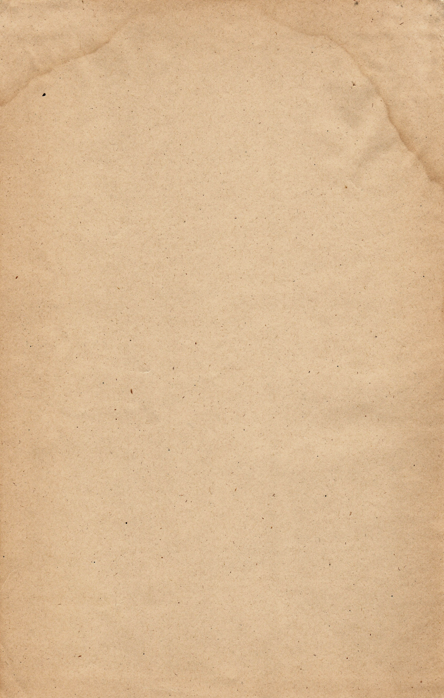 Old paper photo