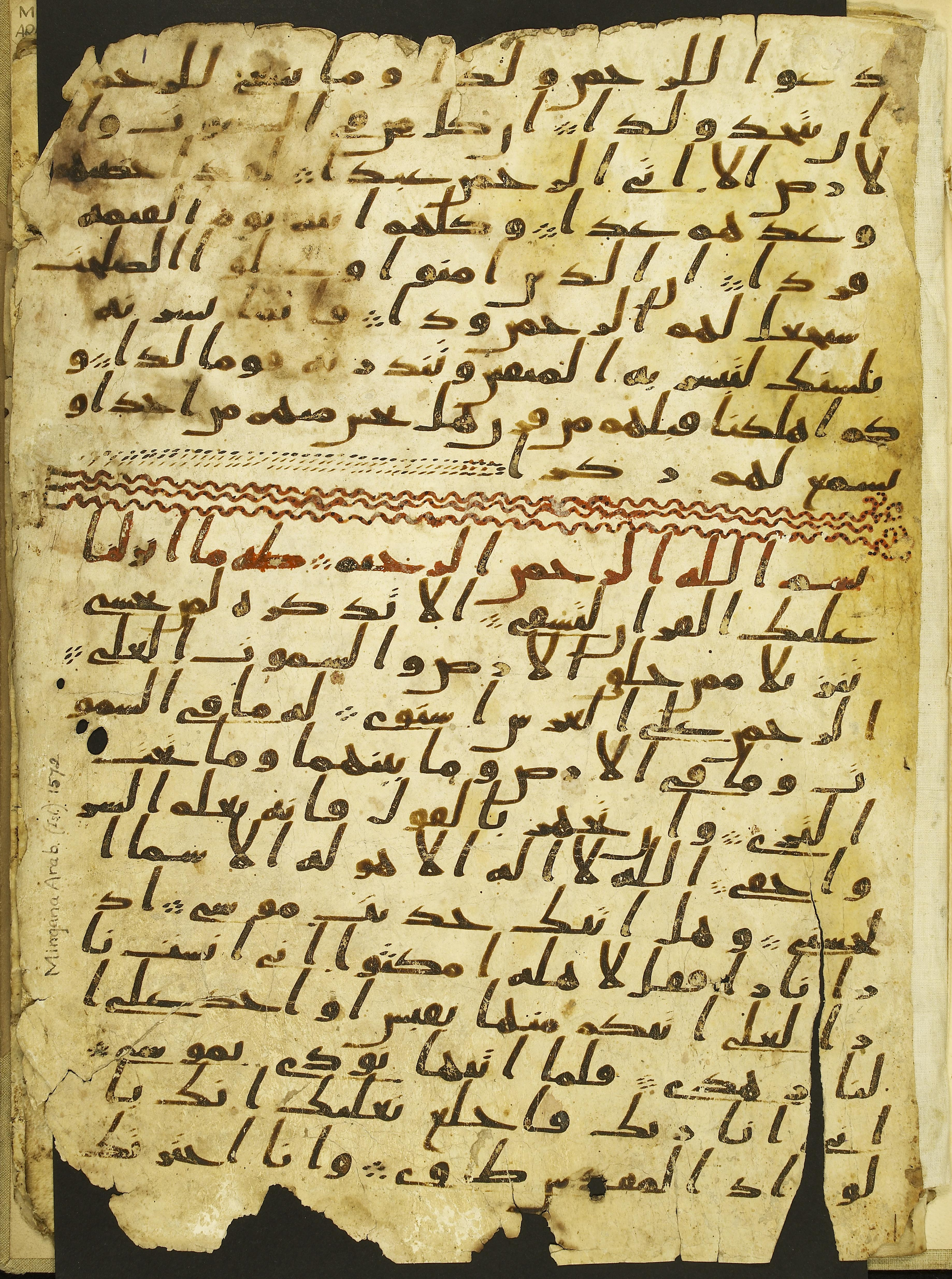 Lost Islamic History | The World's Oldest Quran Manuscript