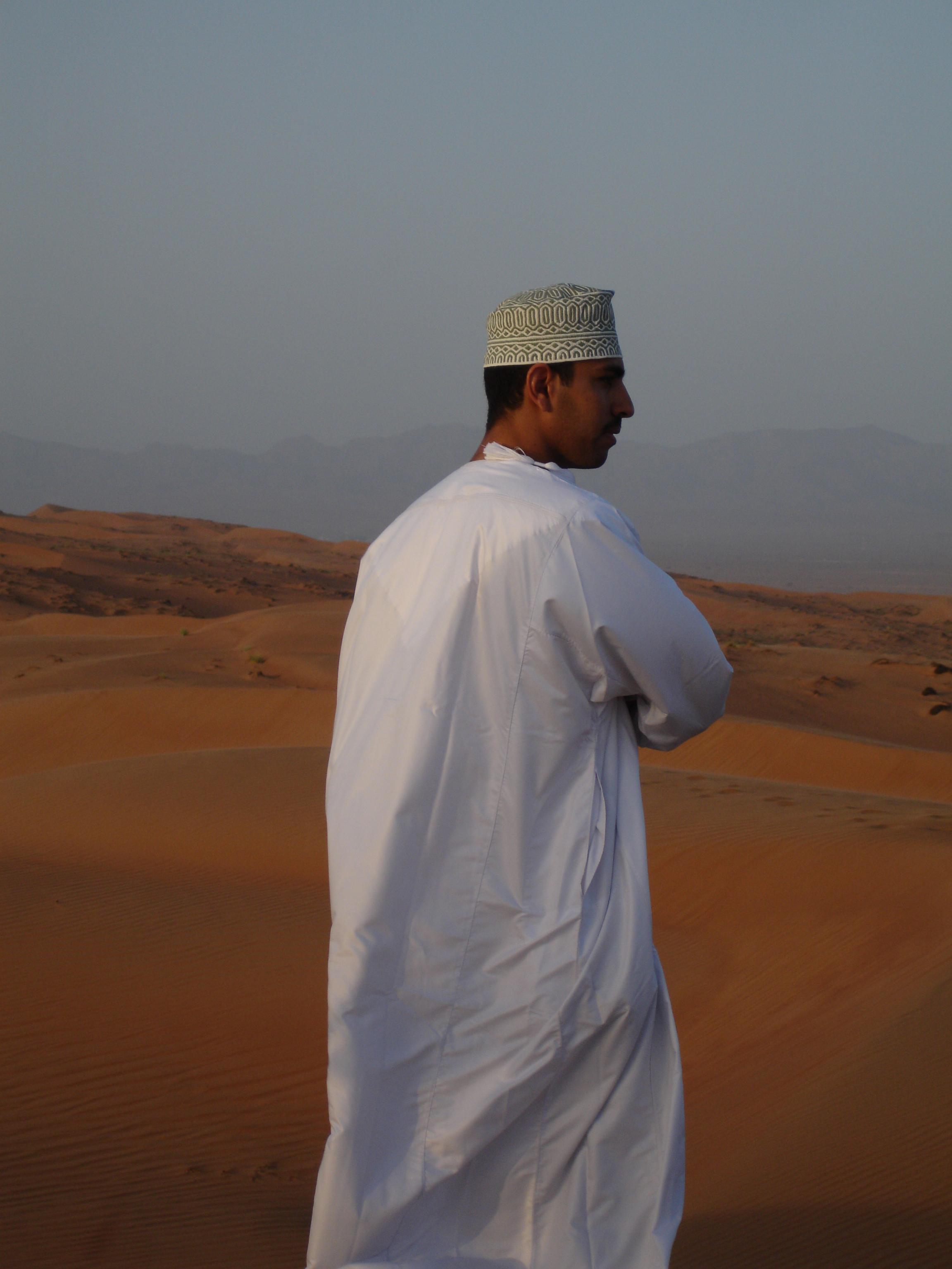 Omani desert people photo