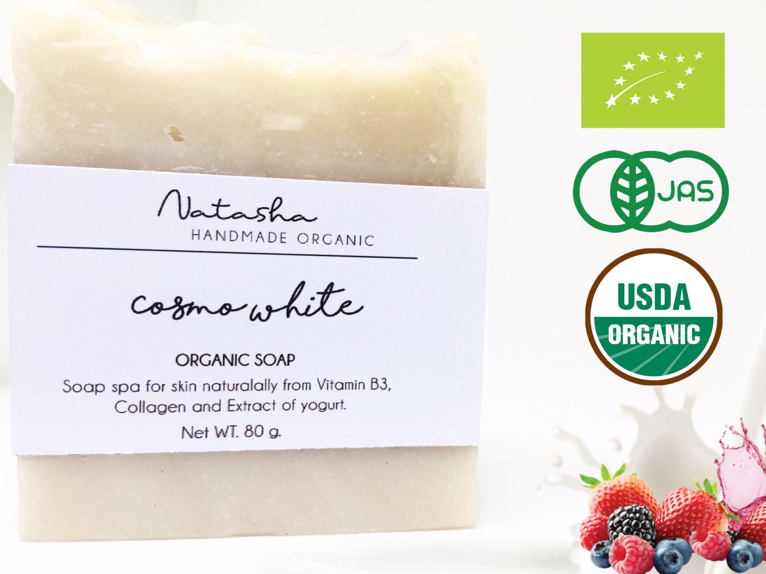 Organic soap Cosmo white soap $10
