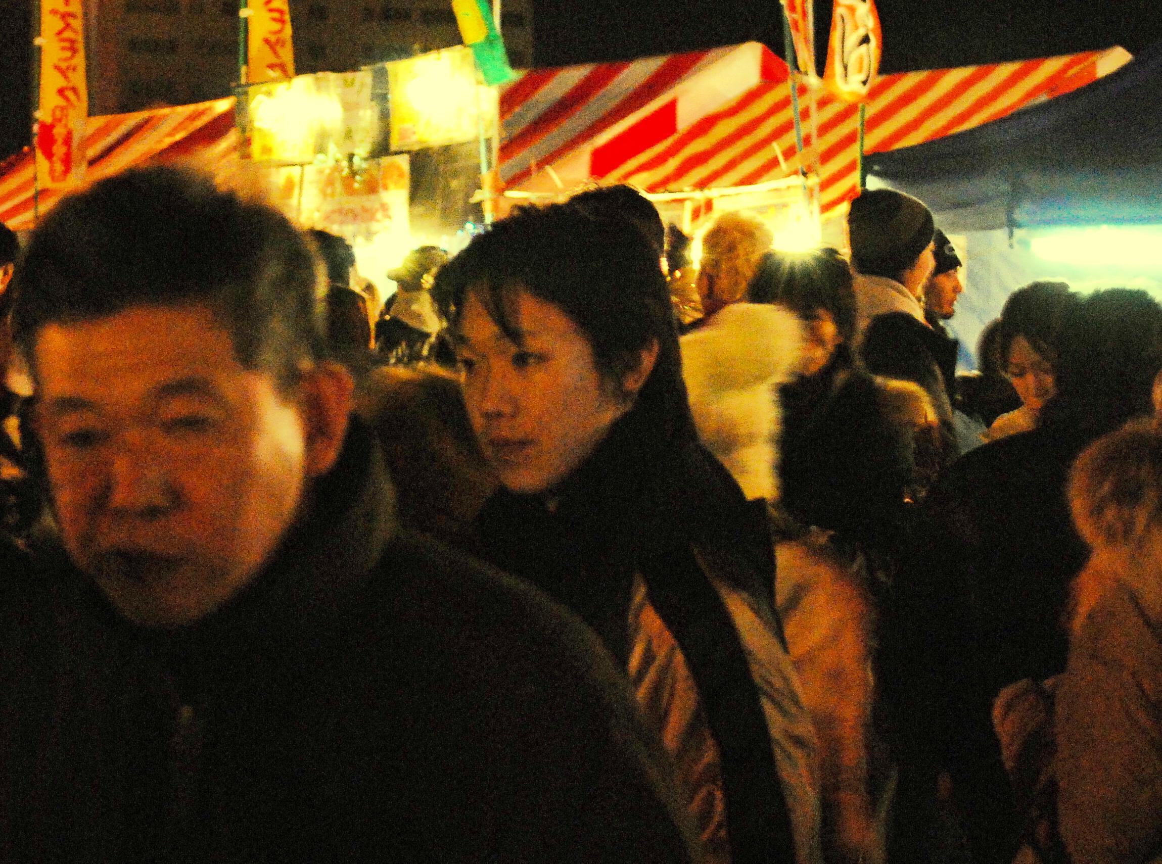 Oriental people photo