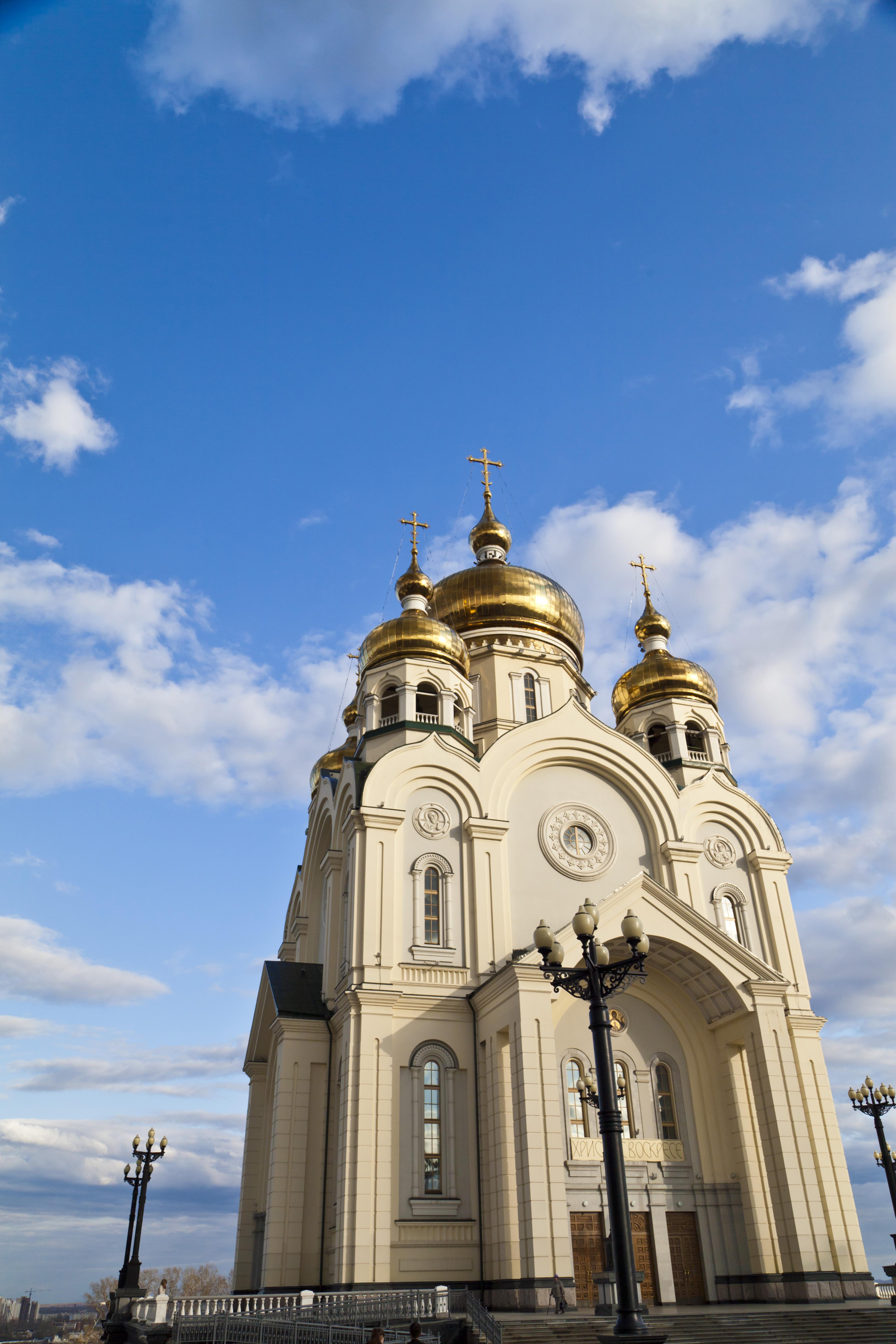 Orthodox church against the blue sky photo