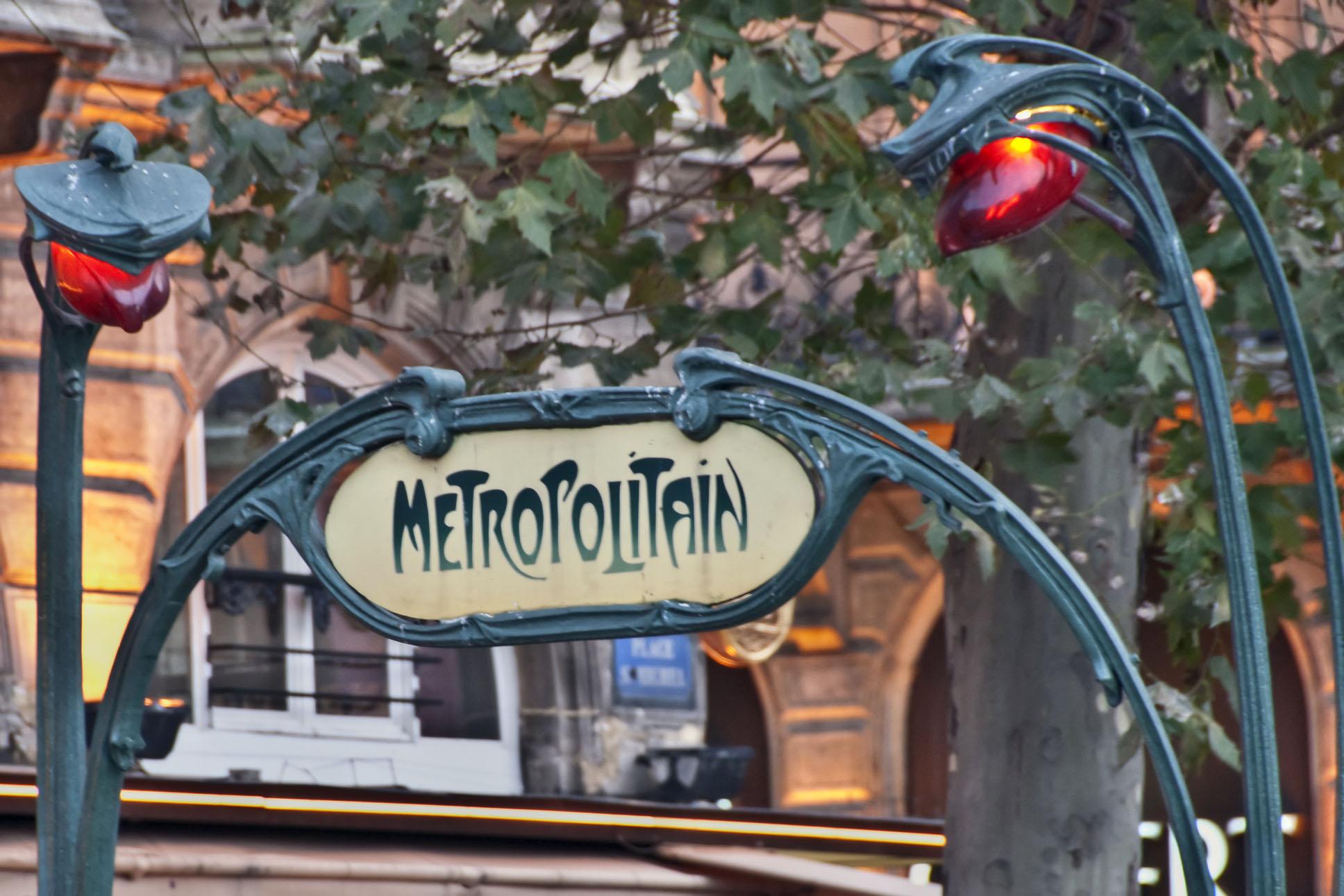 Paris in Winter, Arcdetriomphe, Restaurant, Night, Ovoid, HQ Photo