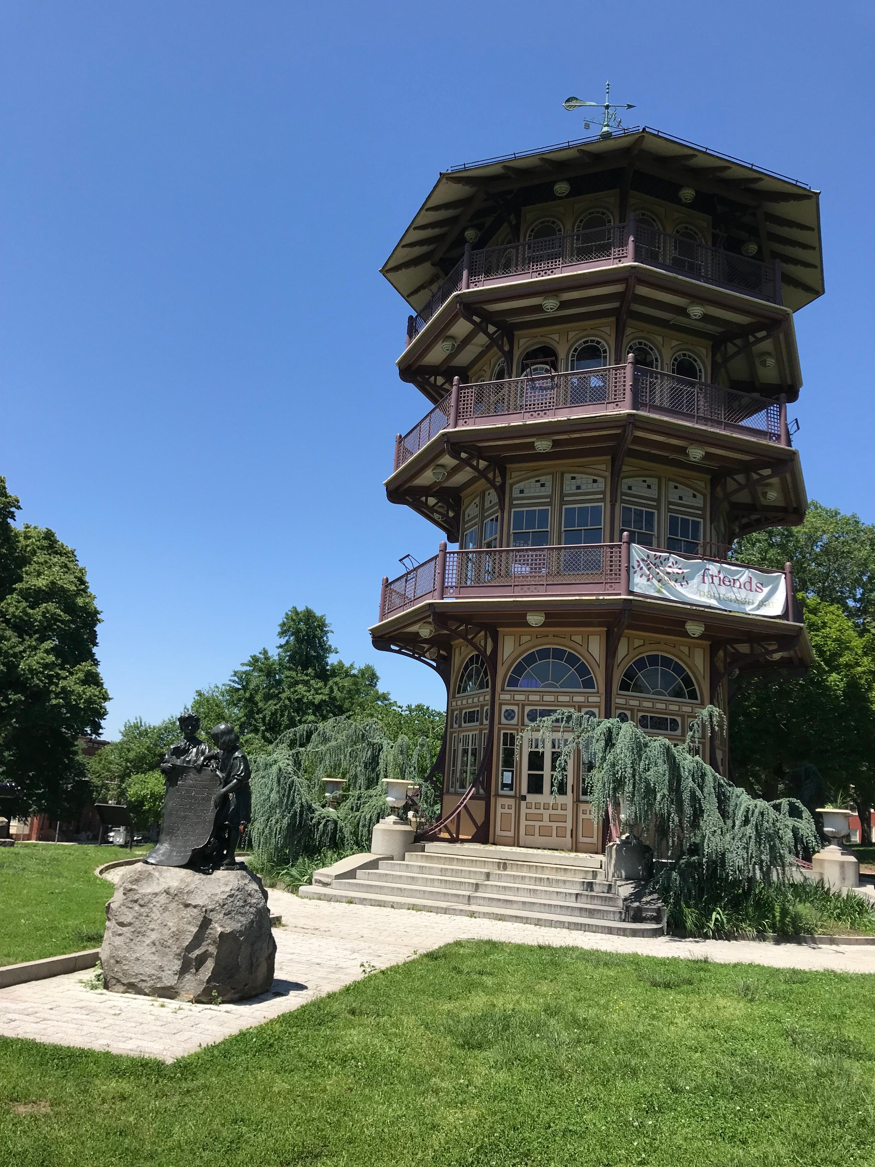 Patterson park pagoda, patterson park near e. pratt street and s. patterson park avenue, baltimore, md 21231 photo