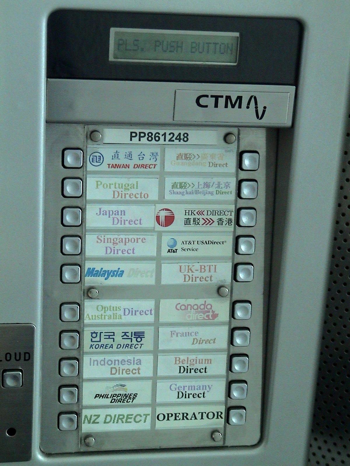 Payphone in shenzen, china photo