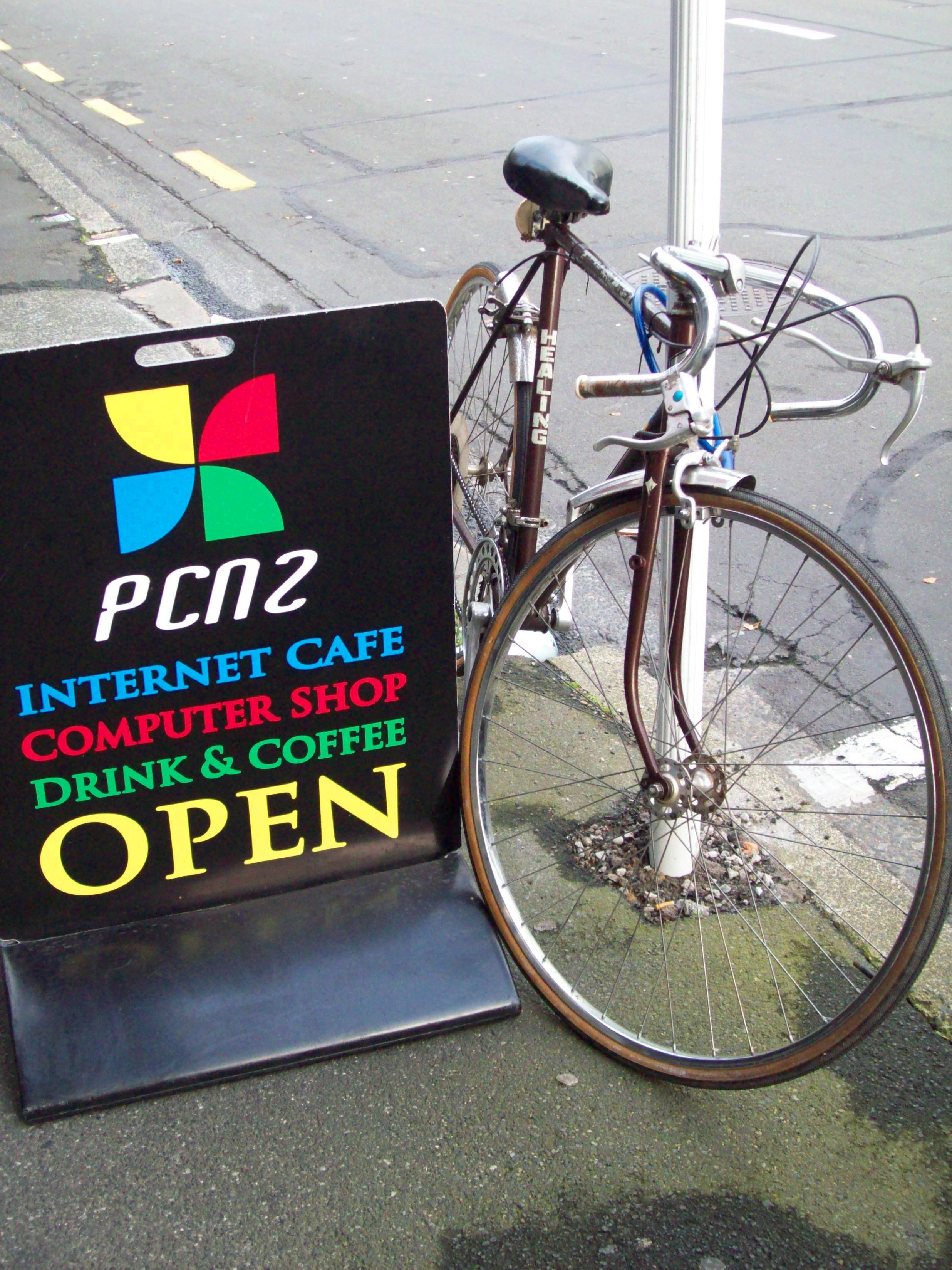 PCNZ Internet Cafe Signage and Brown Hea, Attraction, Otago, Transport, Tourism, HQ Photo