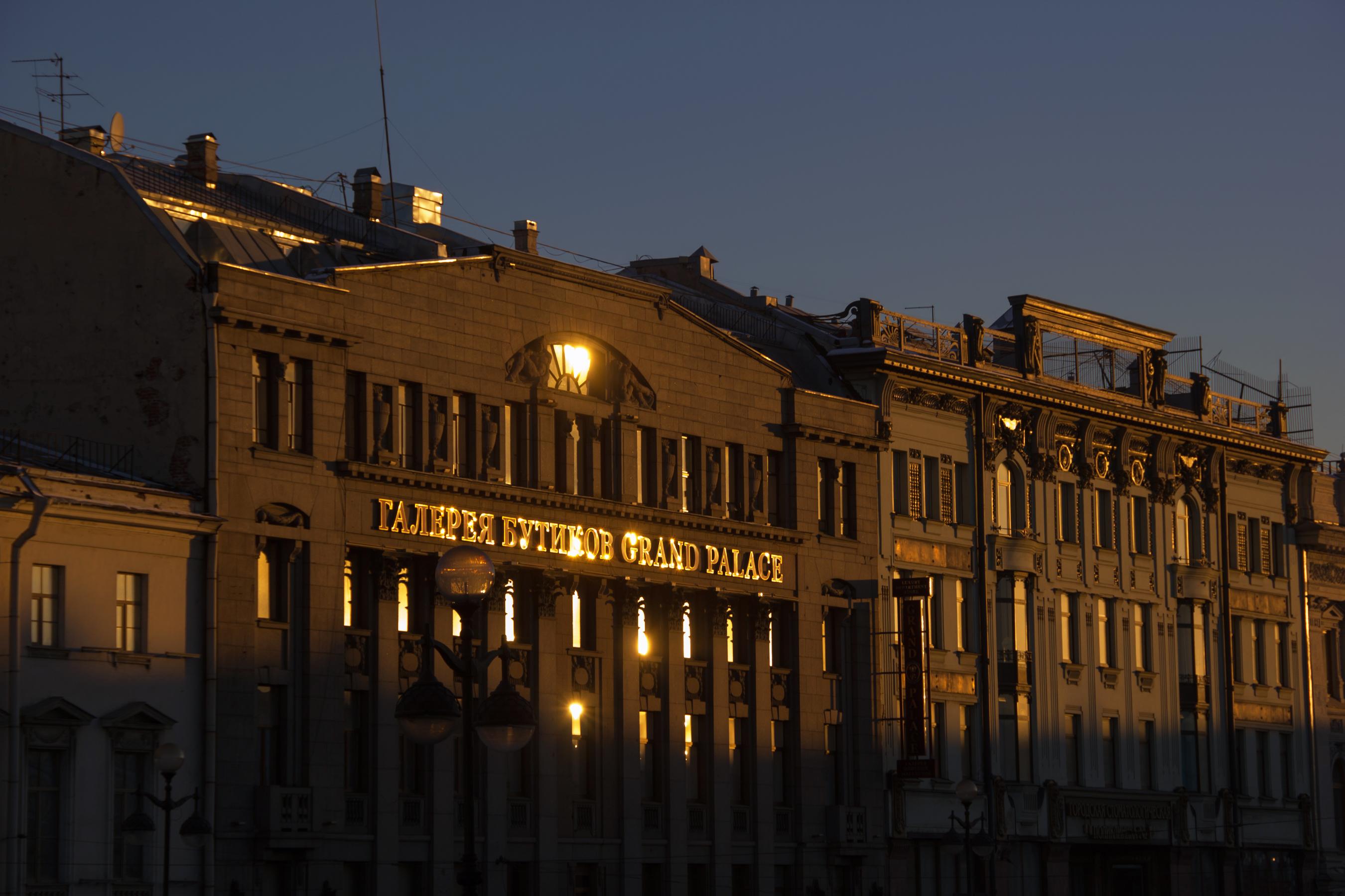 Petersburg photo
