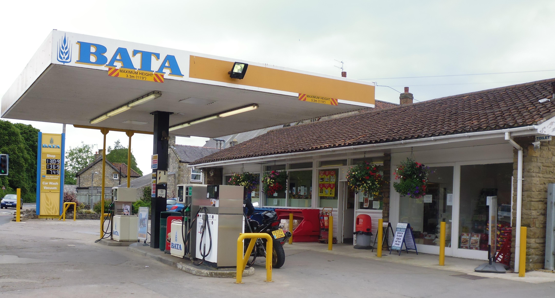 Petrol station photo