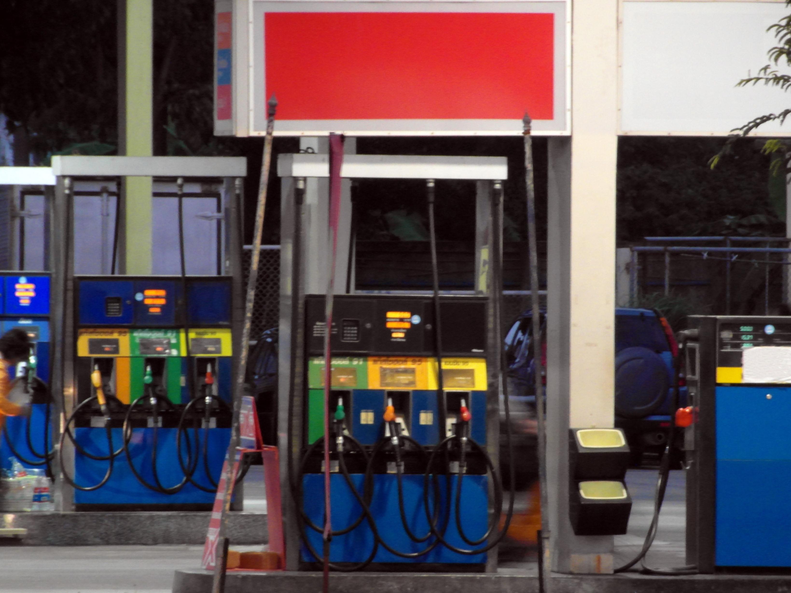 Petrol station pumps photo