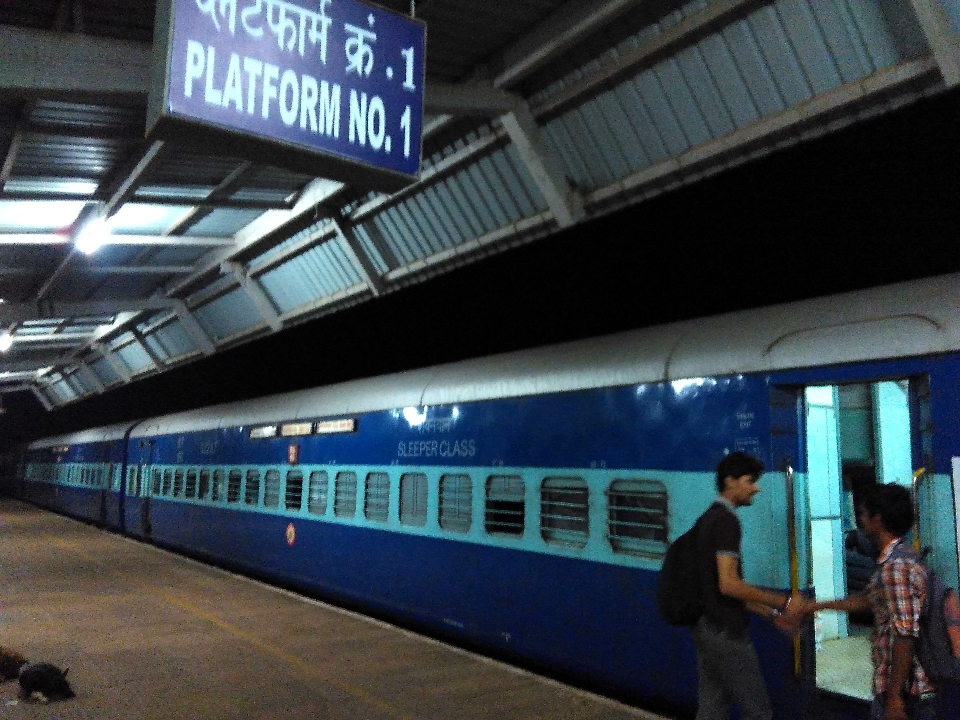 Karmali railway station - Wikipedia