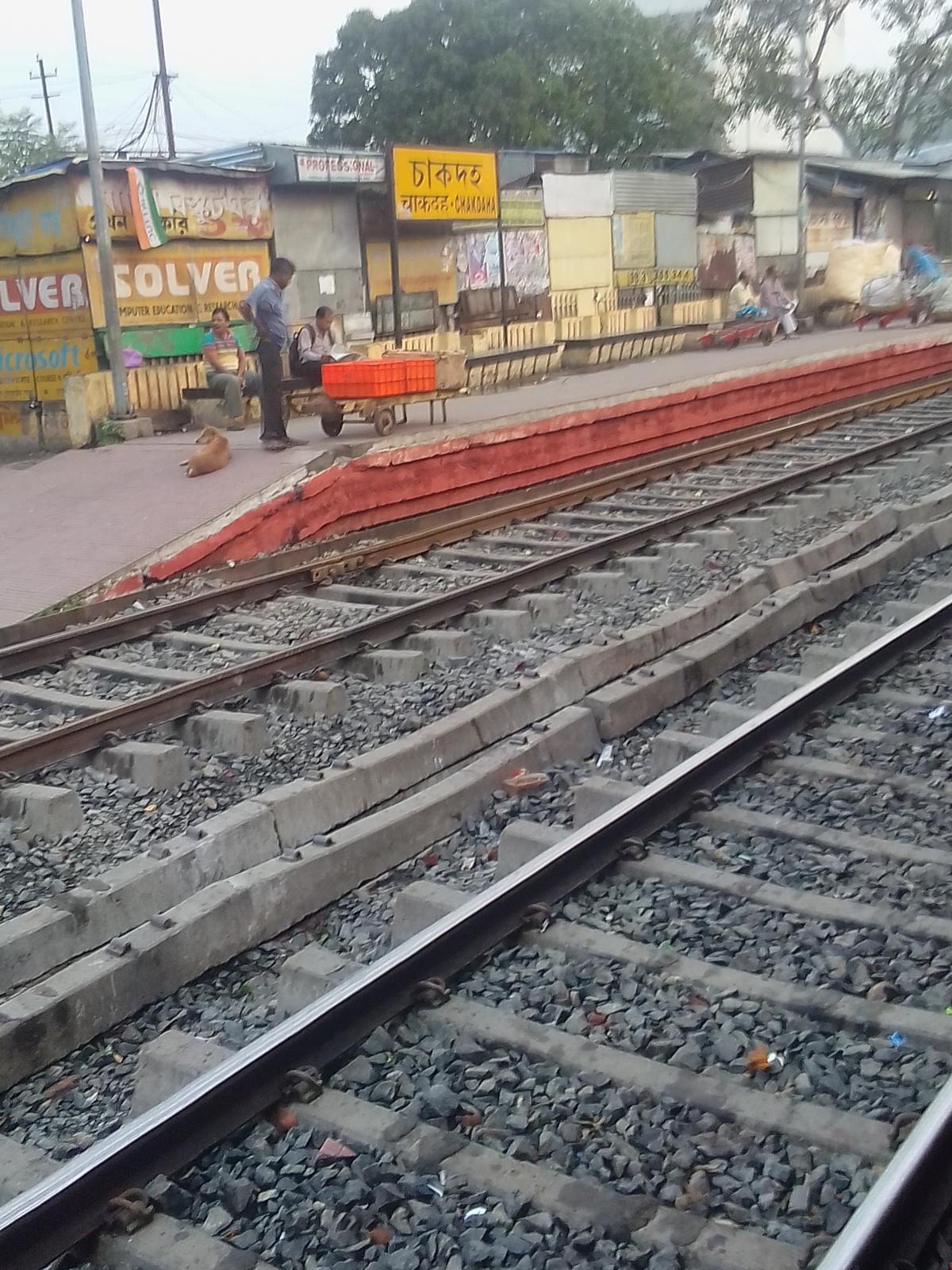 Chakdaha Railway Station Map/Atlas ER/Eastern Zone - Railway Enquiry