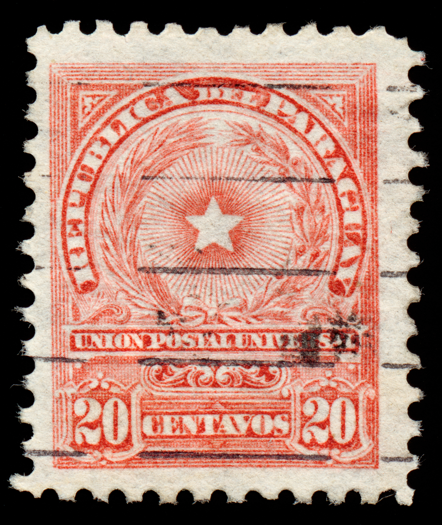Red state arms stamp photo