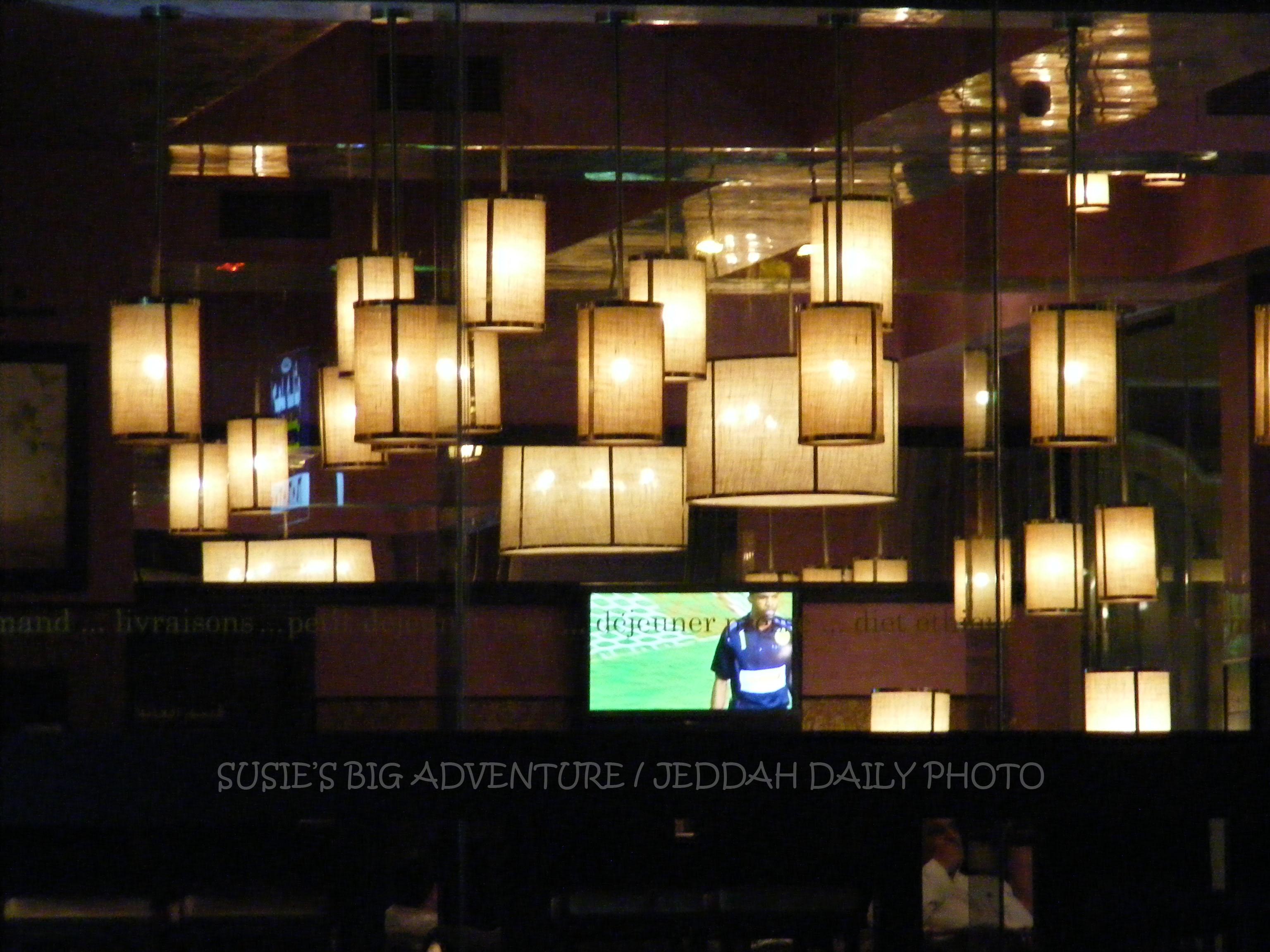 Interesting Lights | JEDDAH DAILY PHOTO