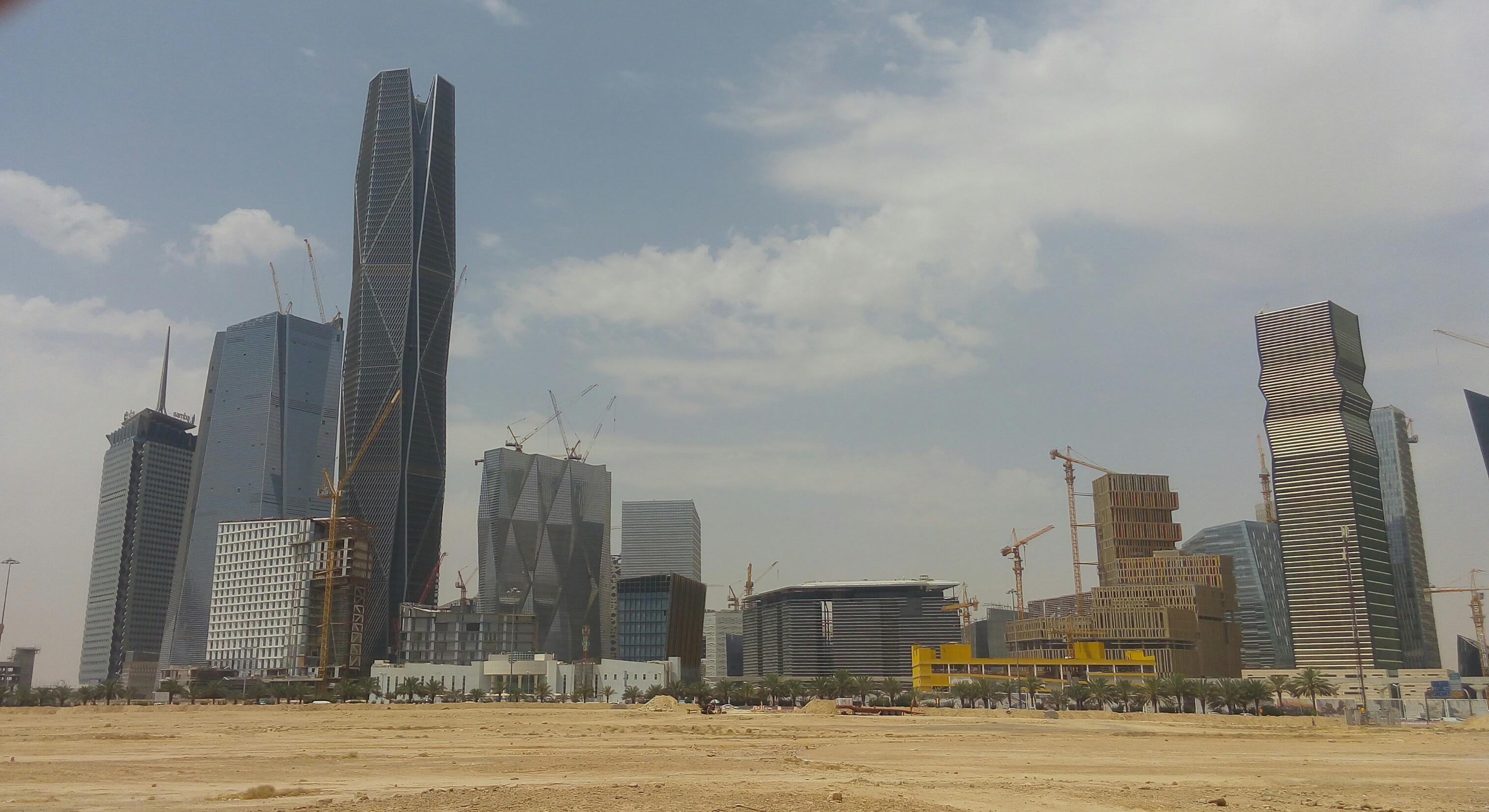 Riyadh city view photo