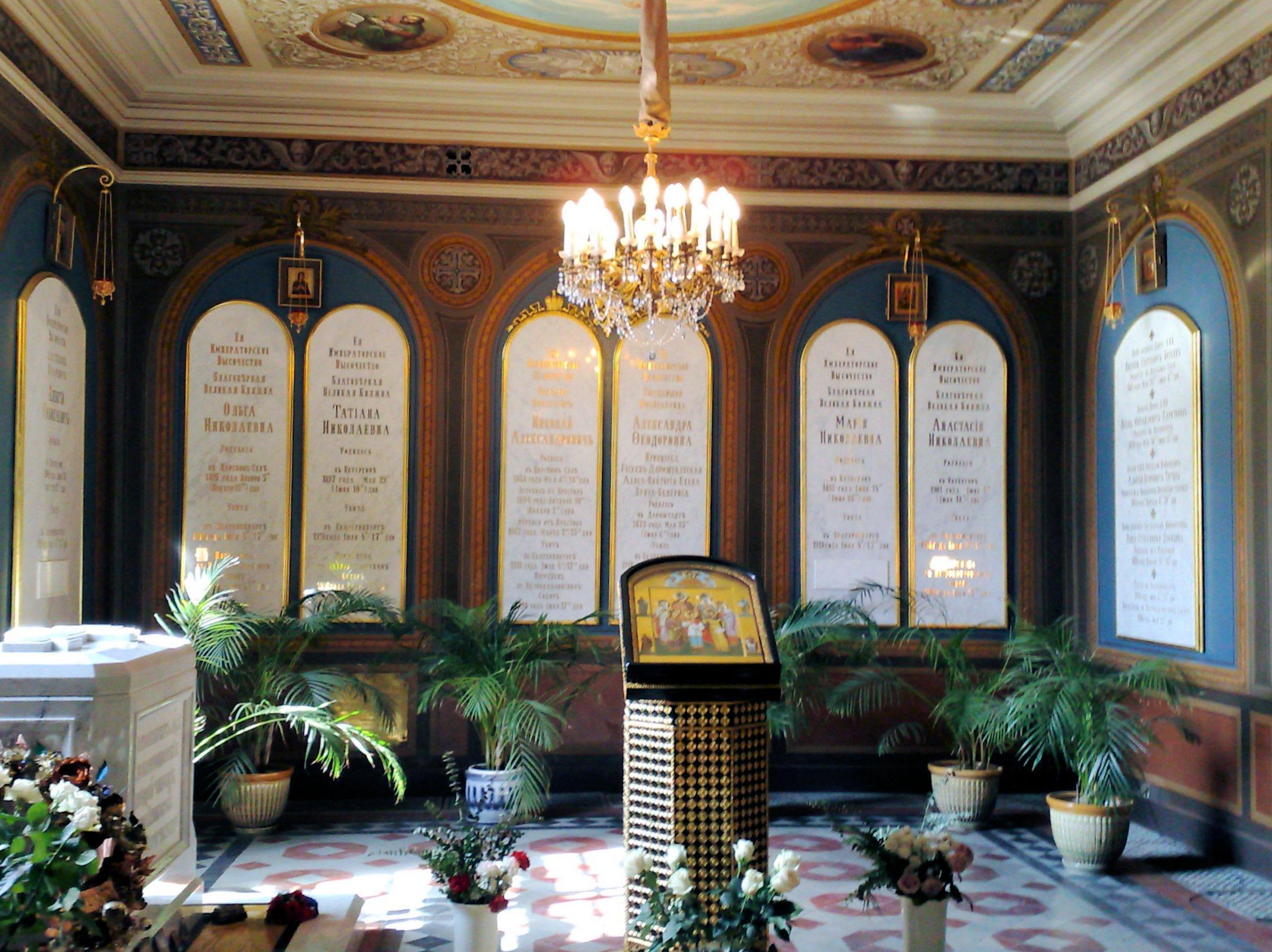Romanov family tombs, russia photo