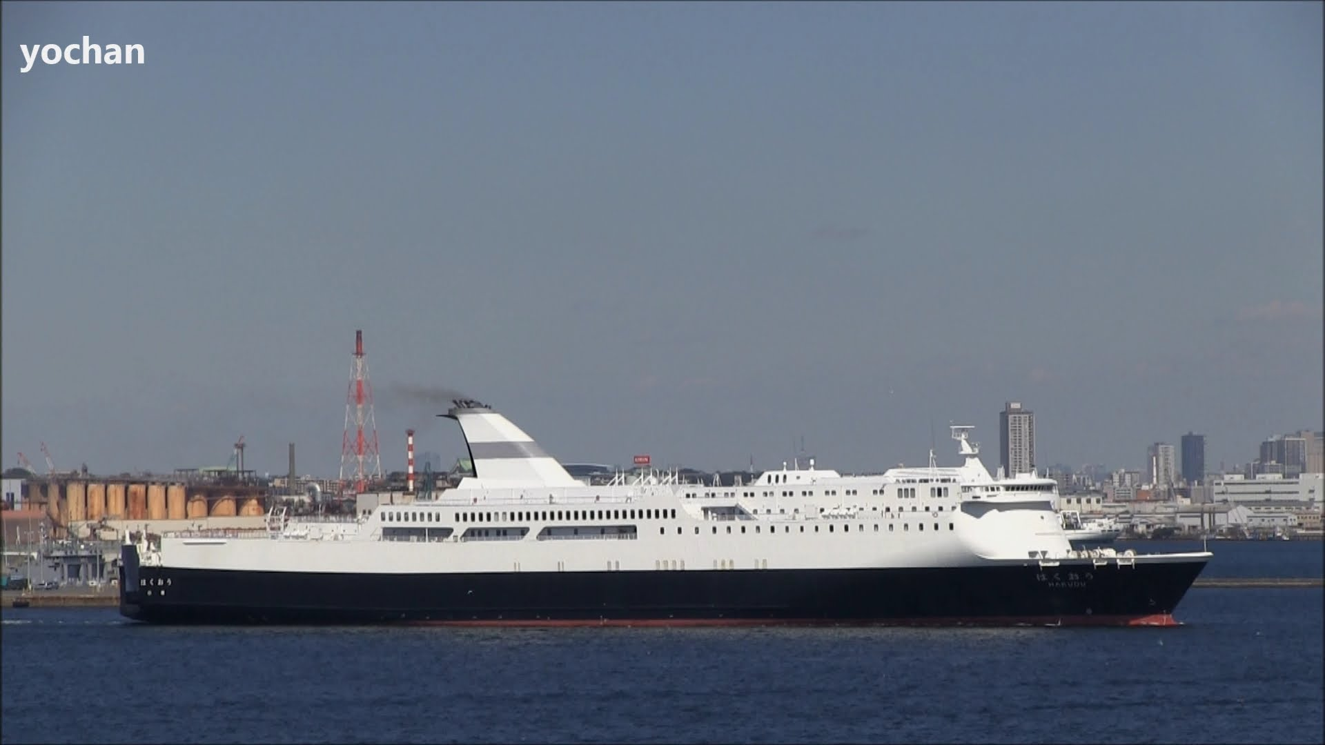 Ferry - RORO / Passenger Ship: HAKUOU (Charter: Japan Government ...