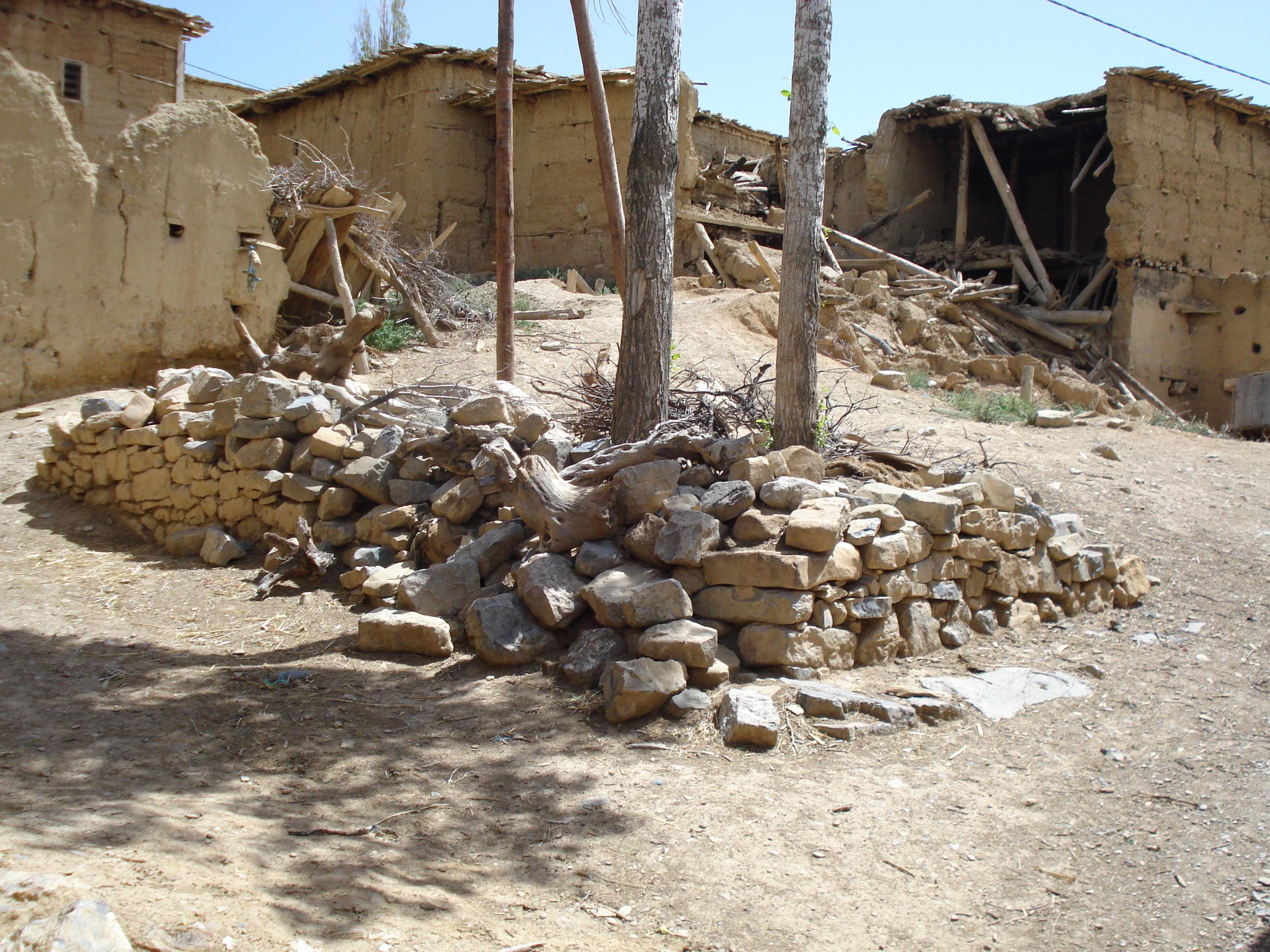 Ruines photo