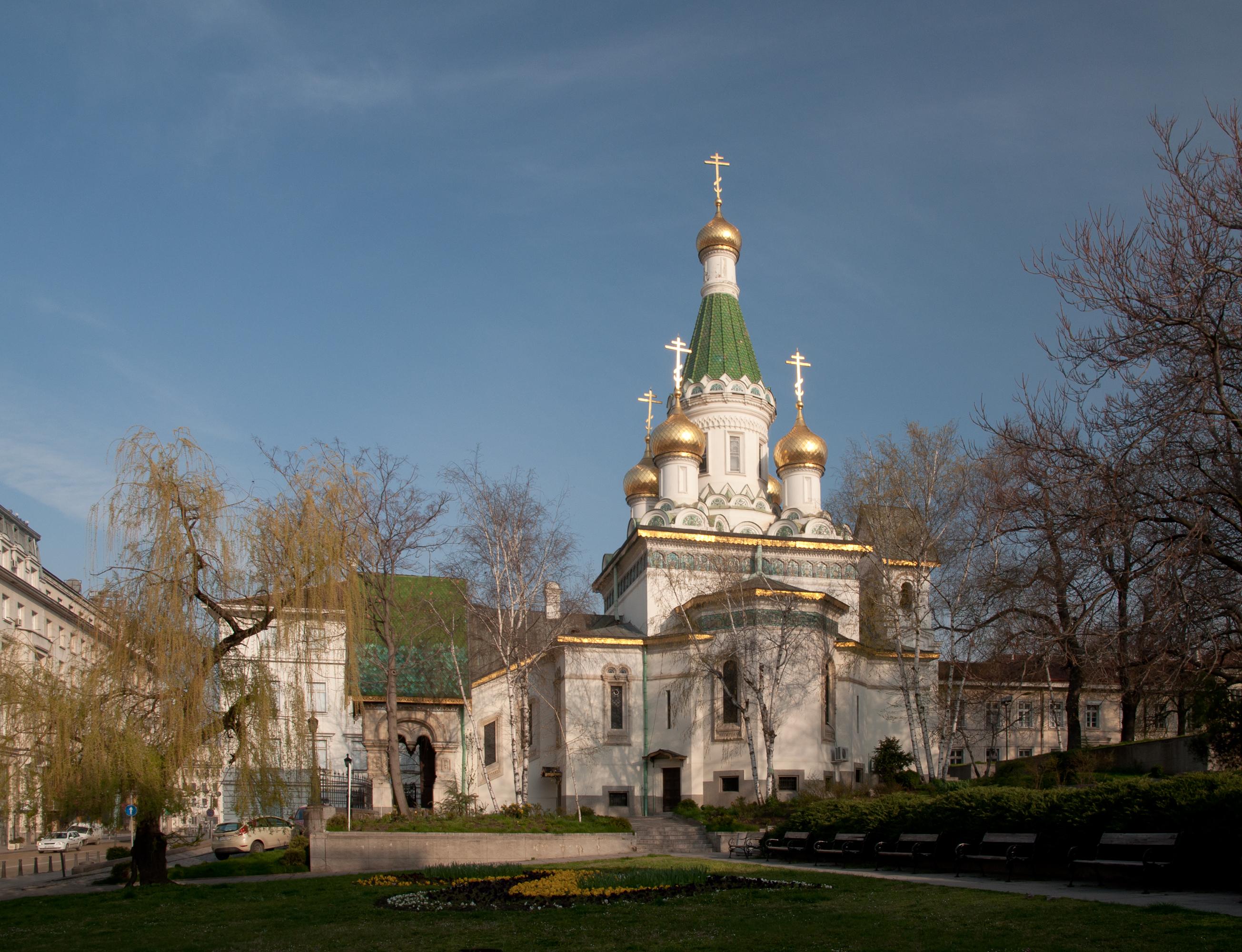 File:Russian church Sofia.jpg - Wikimedia Commons