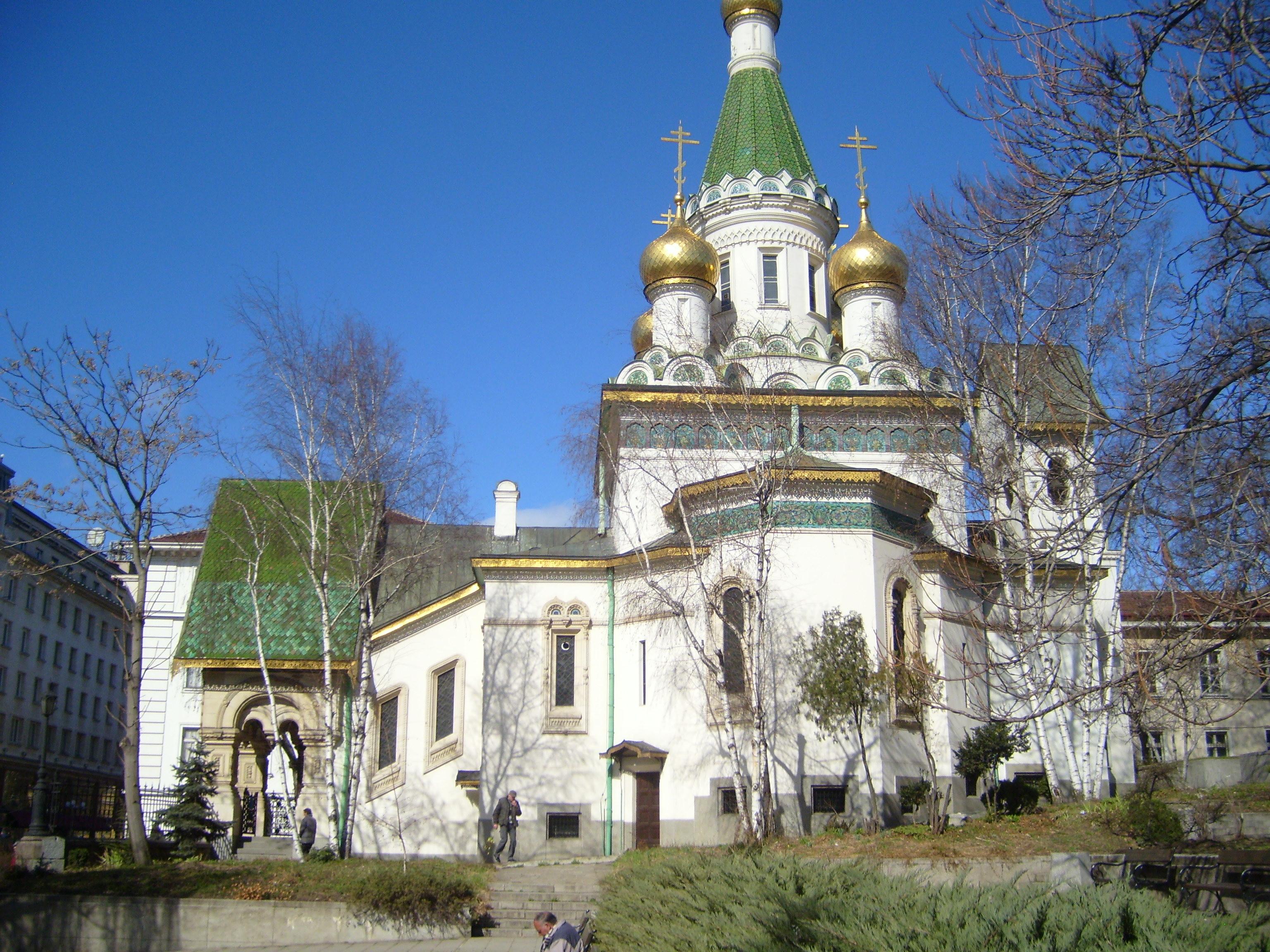 File:Russian Church Sofia East Facade.jpg - Wikimedia Commons