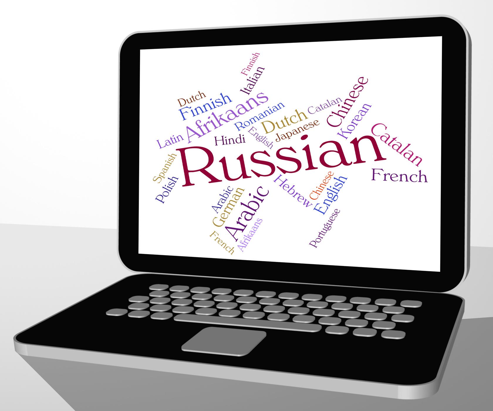Russian language represents translator lingo and foreign photo