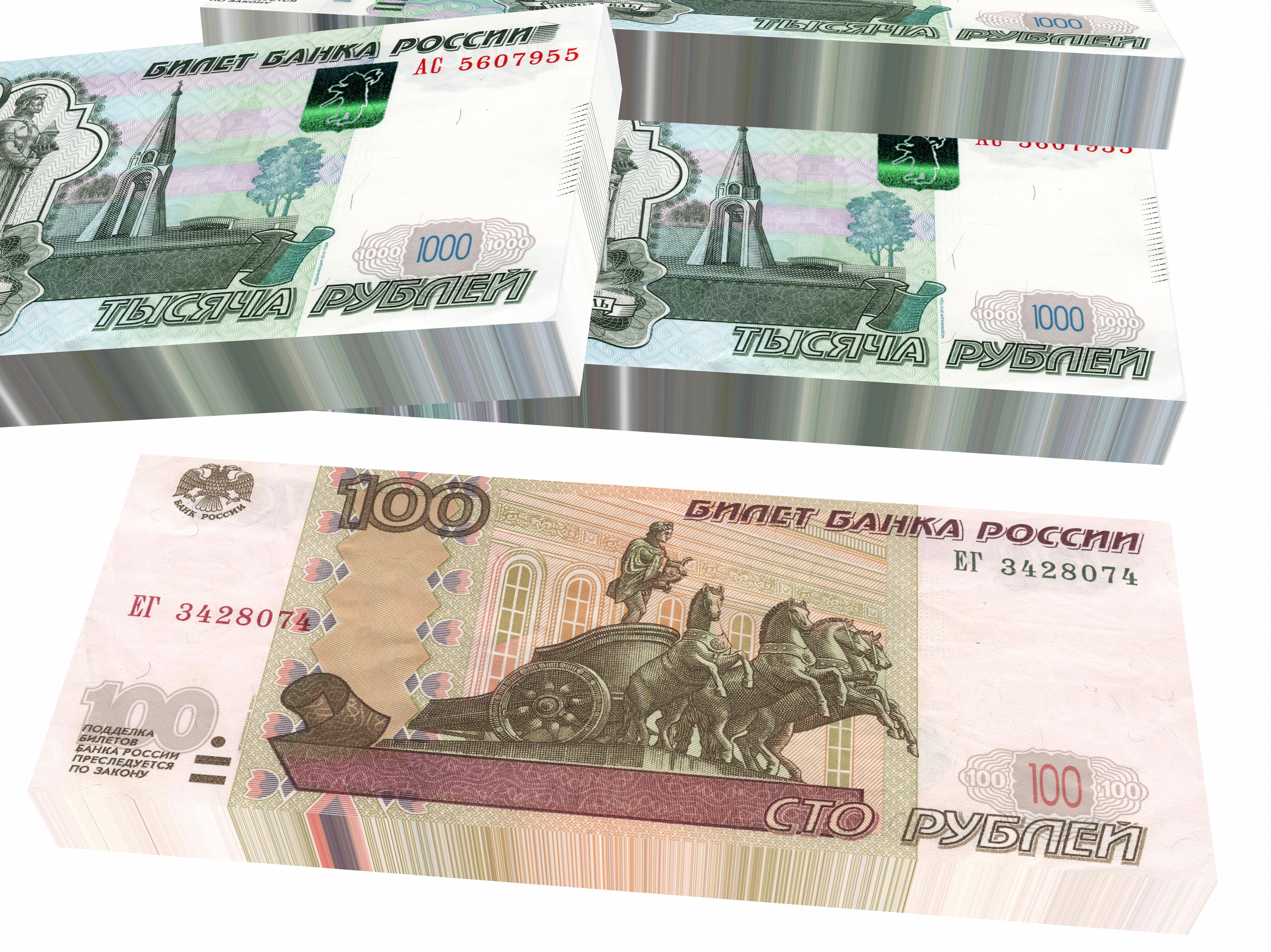Russian money photo