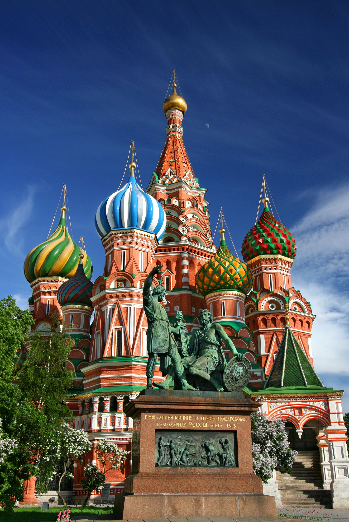 Saint Basil's Cathedral, Ancient, Monument, Trees, Travel, HQ Photo
