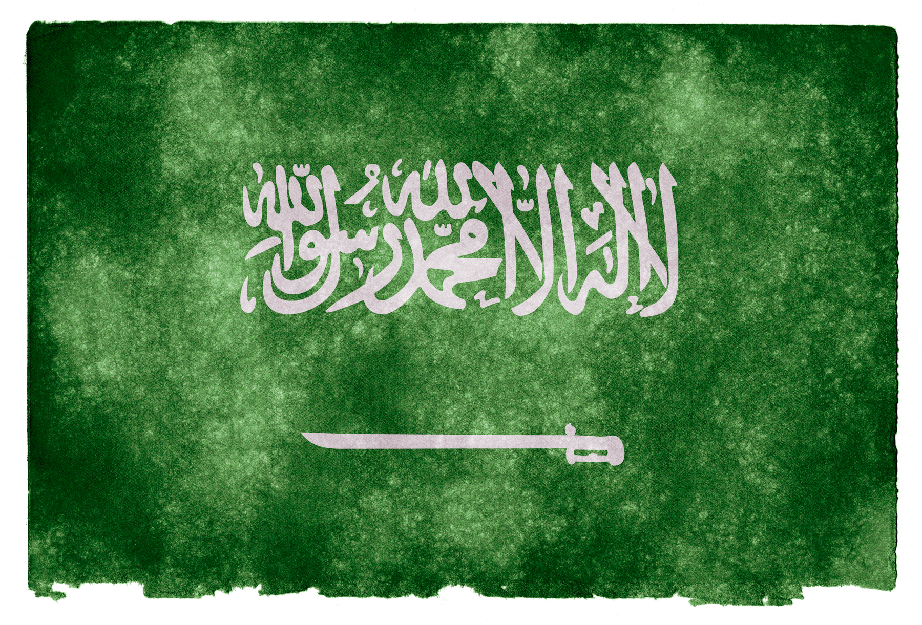 Saudi arabia grunge flag photo