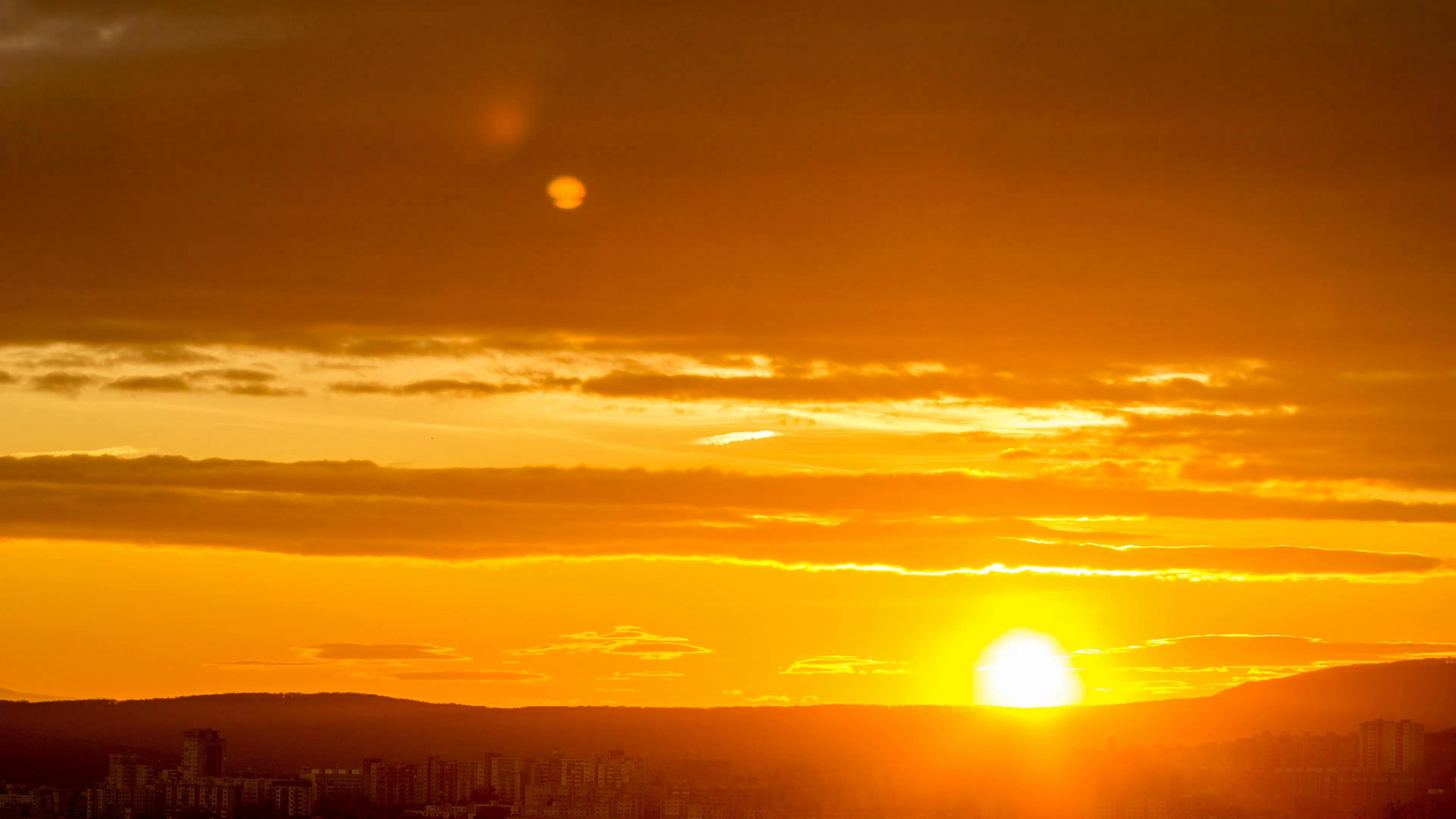 Setting sun photo