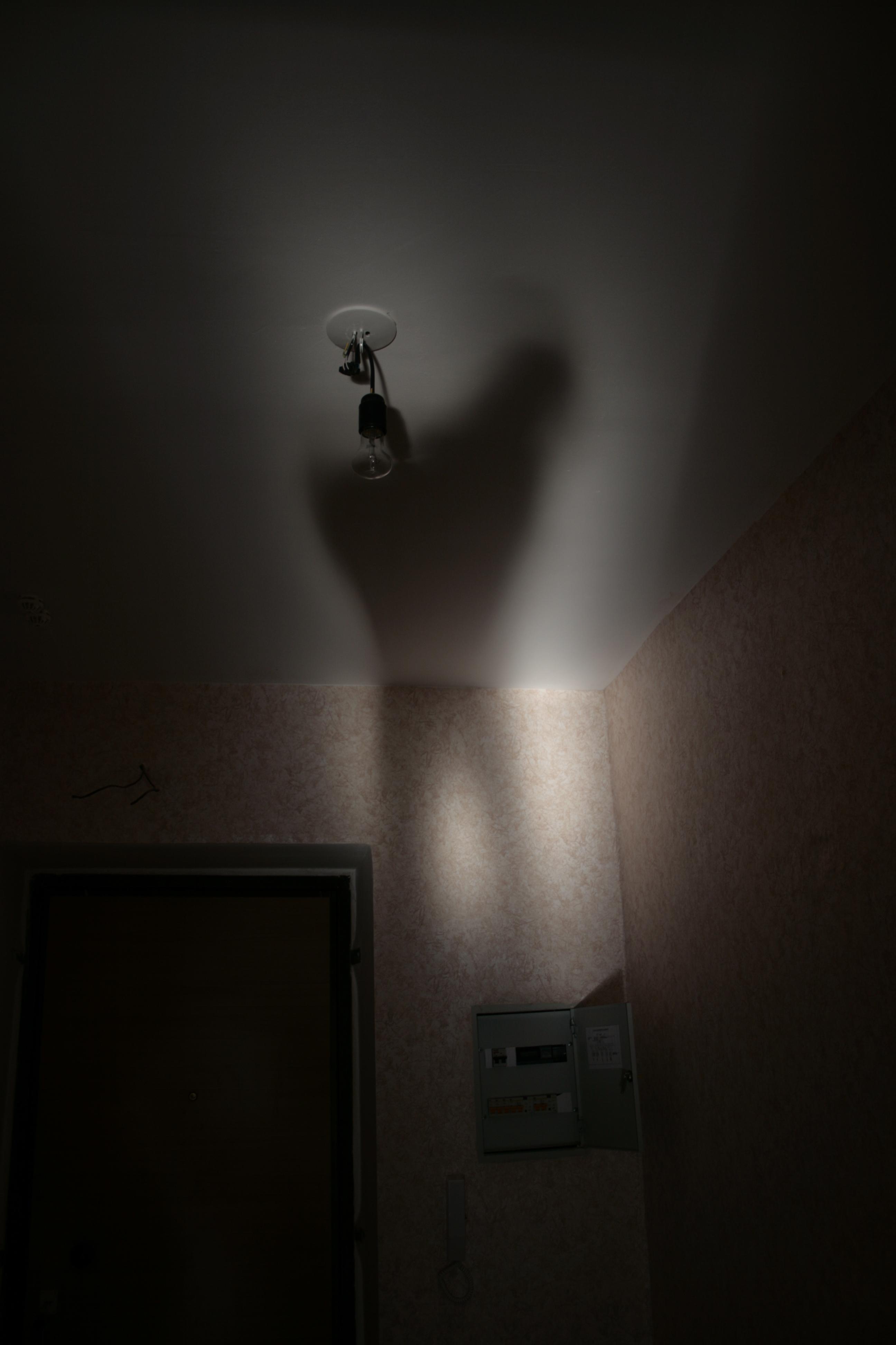 Shadow, Concept, Dark, Figure, Indoor, HQ Photo