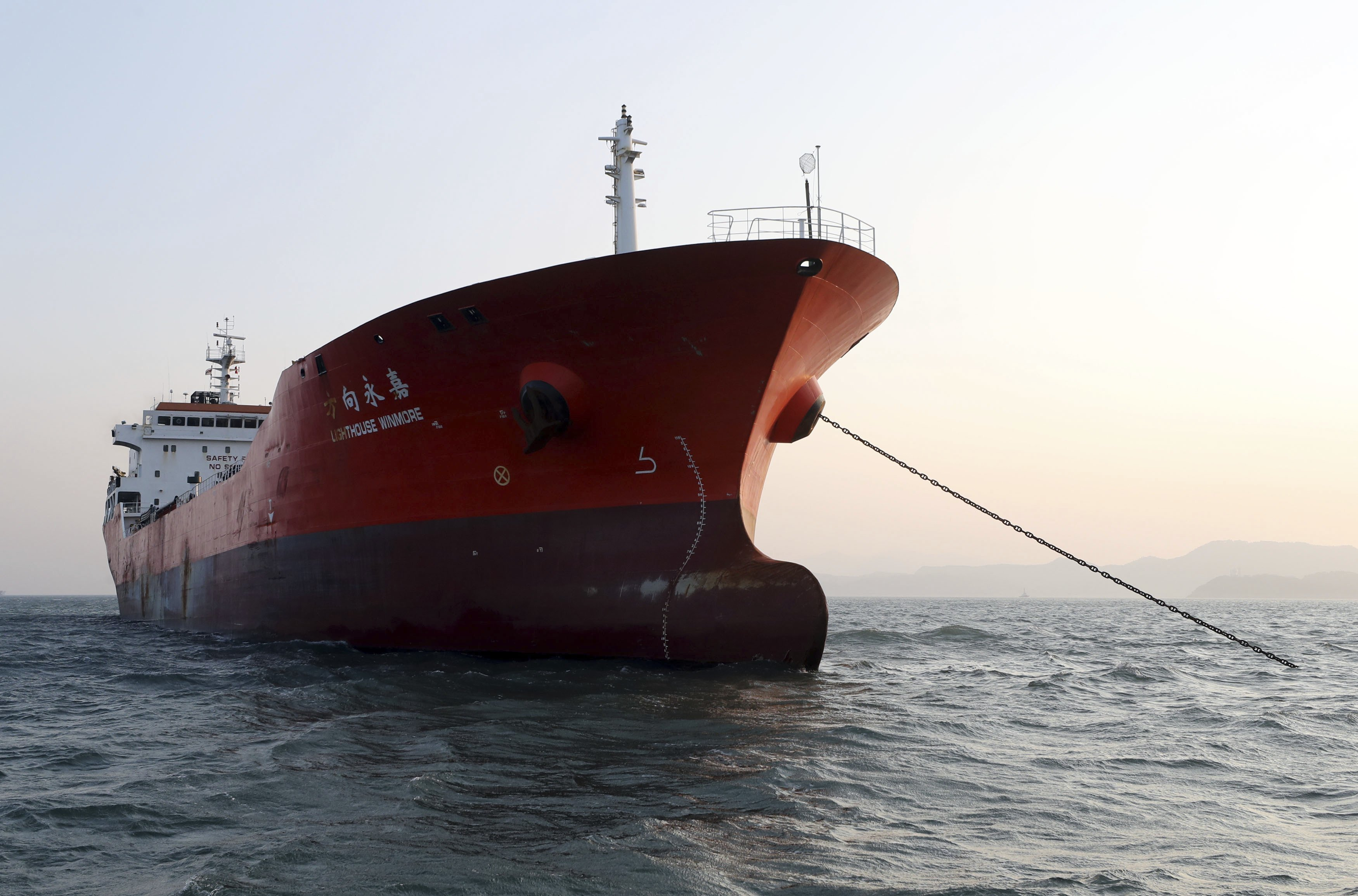 South Korea Holds Ship Thought to Convey Oil to North Korean Vessel ...