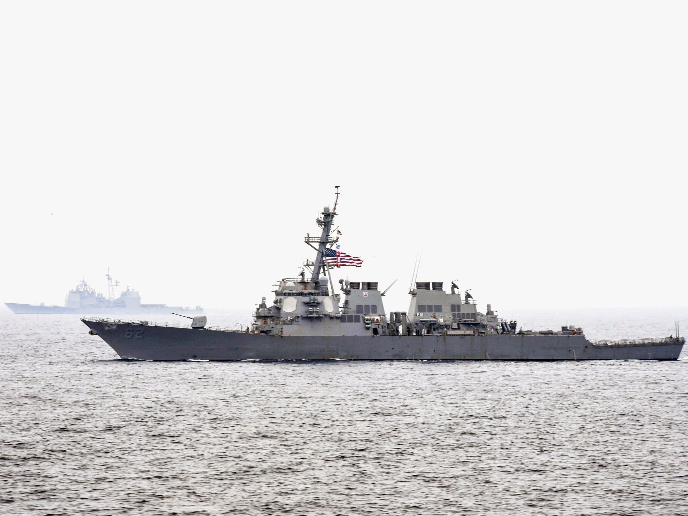 The USS Fitzgerald Collided With a Container Ship in Japan—Here's ...