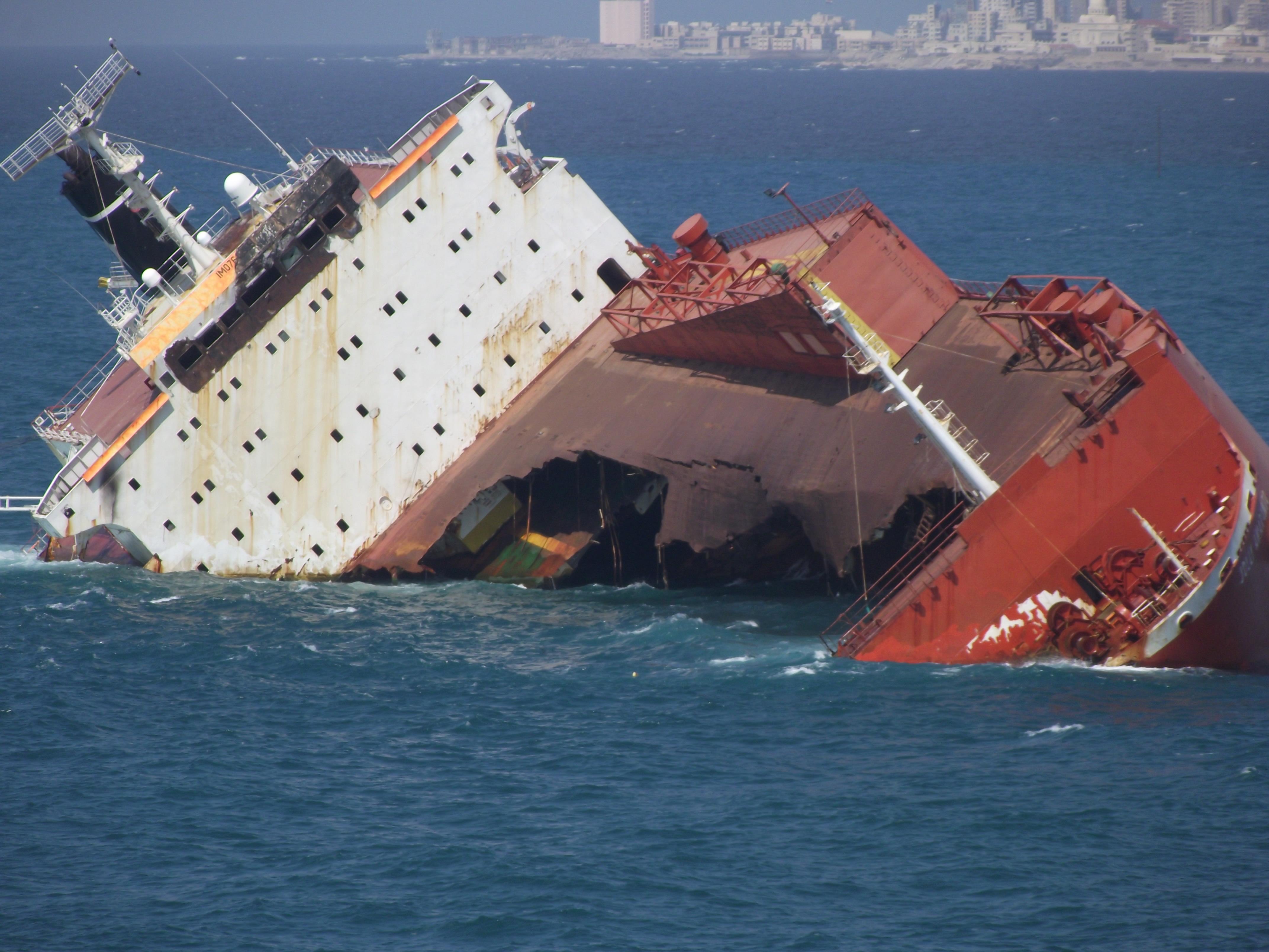 Ship wreck photo