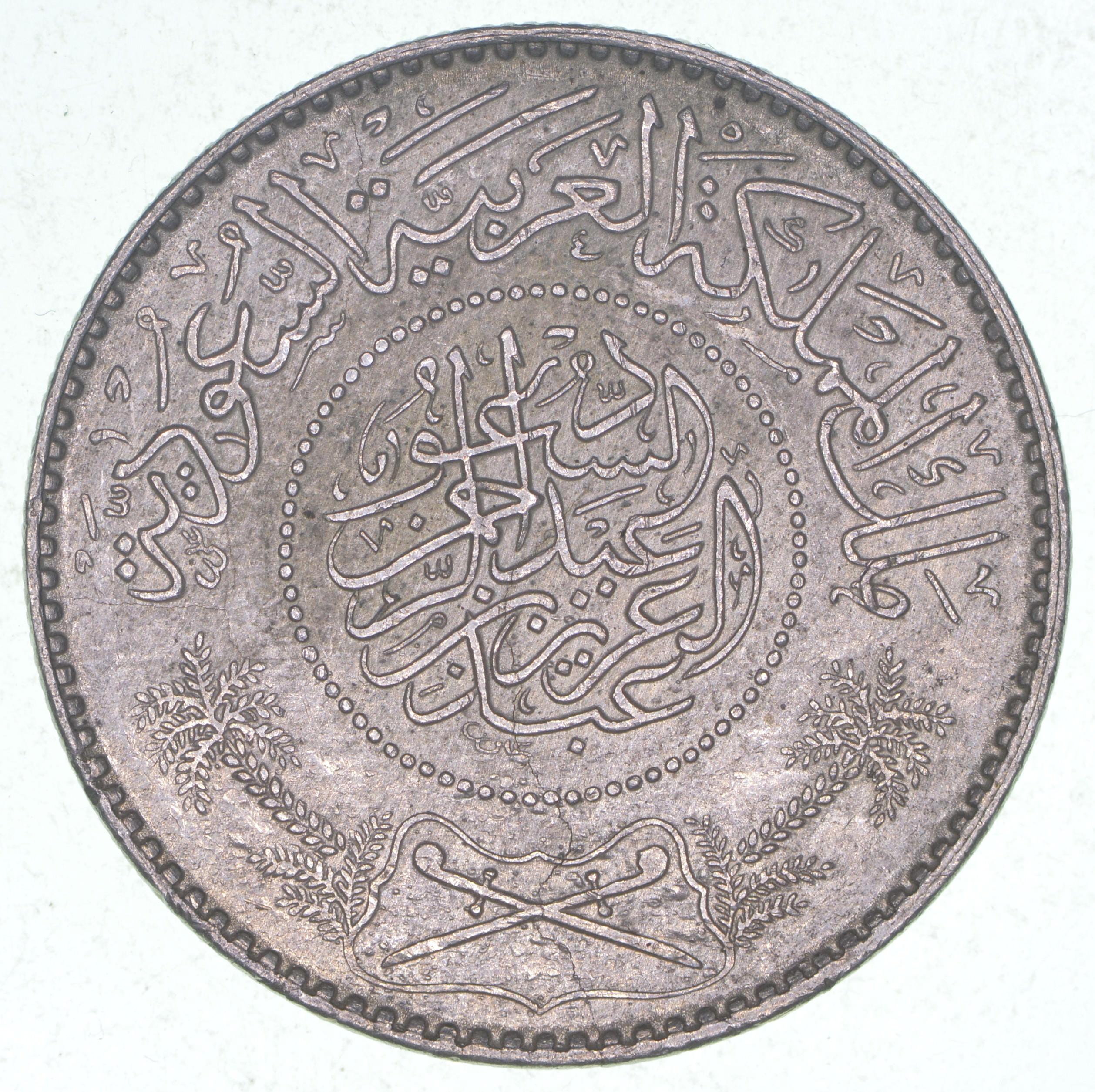 SILVER - 1954 Saudi Arabia 1 Riyal - World Silver Coin 11.6 Grams ...