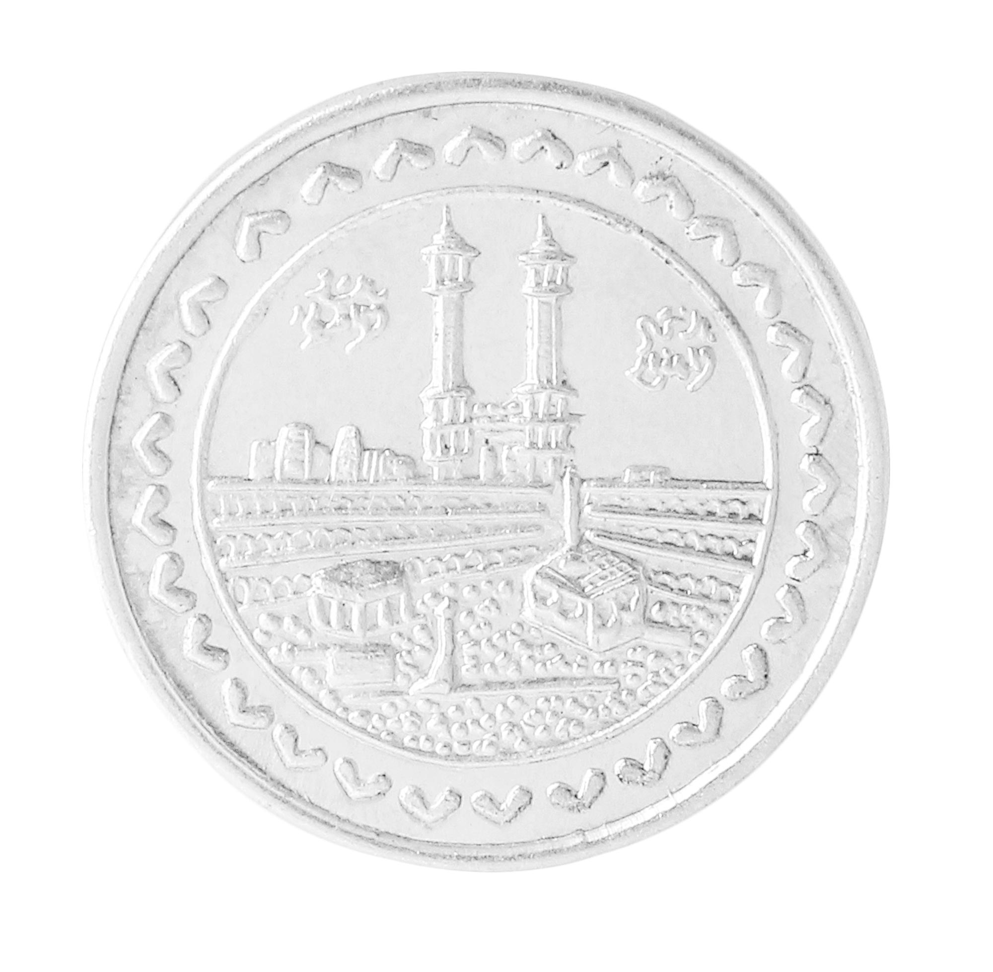 Silver Coin Islam | Novelty Jewellers