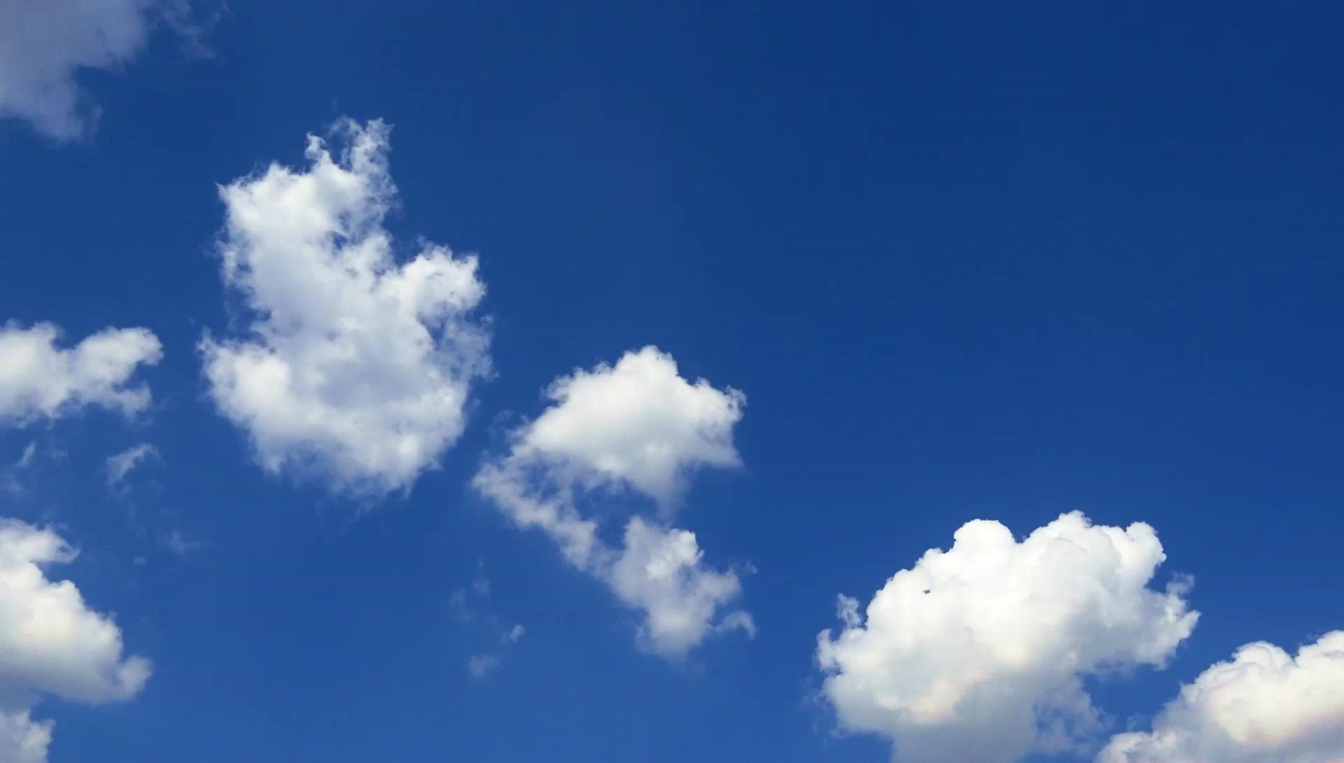 Home - Cobalt Sky