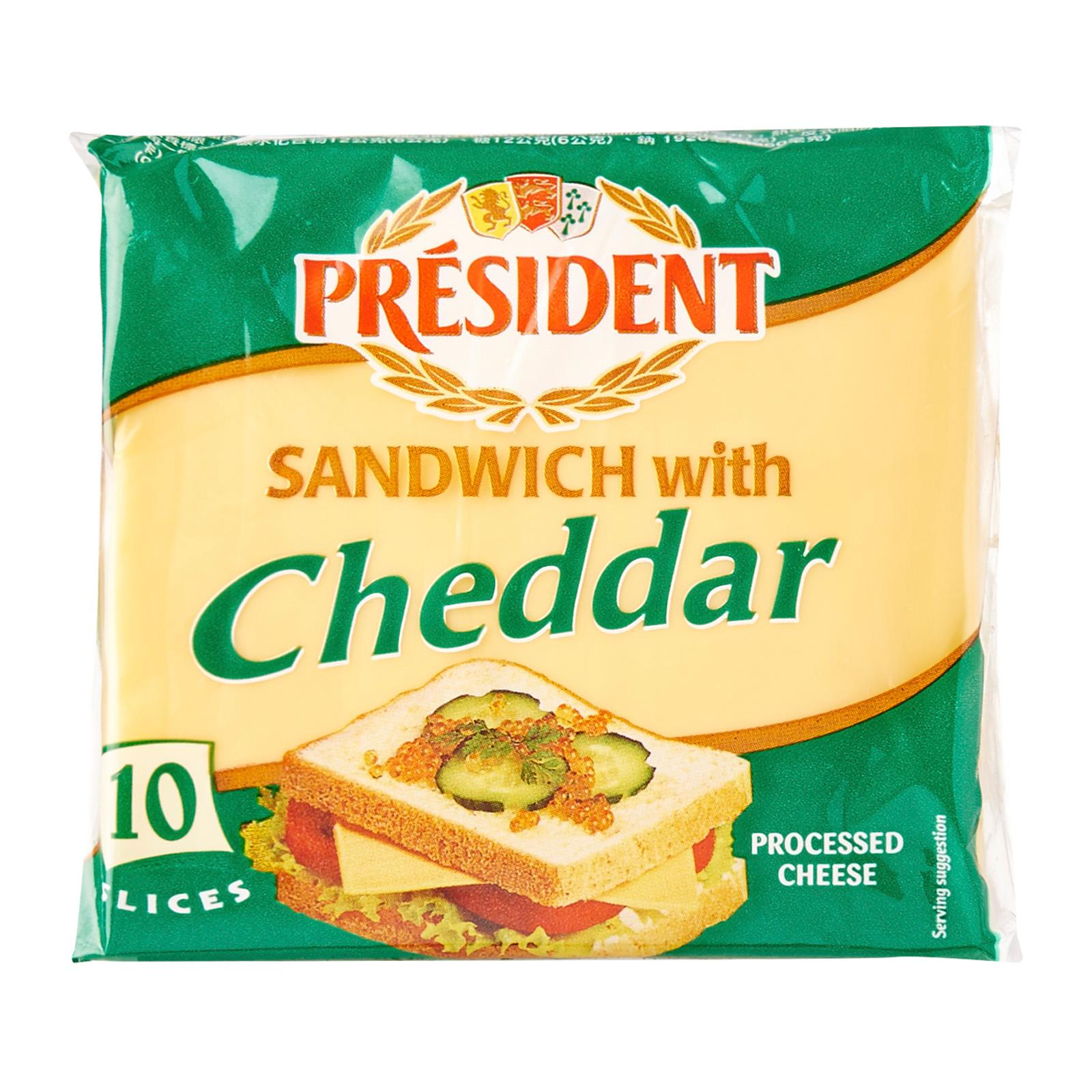 President Sandwich Cheddar Cheese Slices 200g - from RedMart