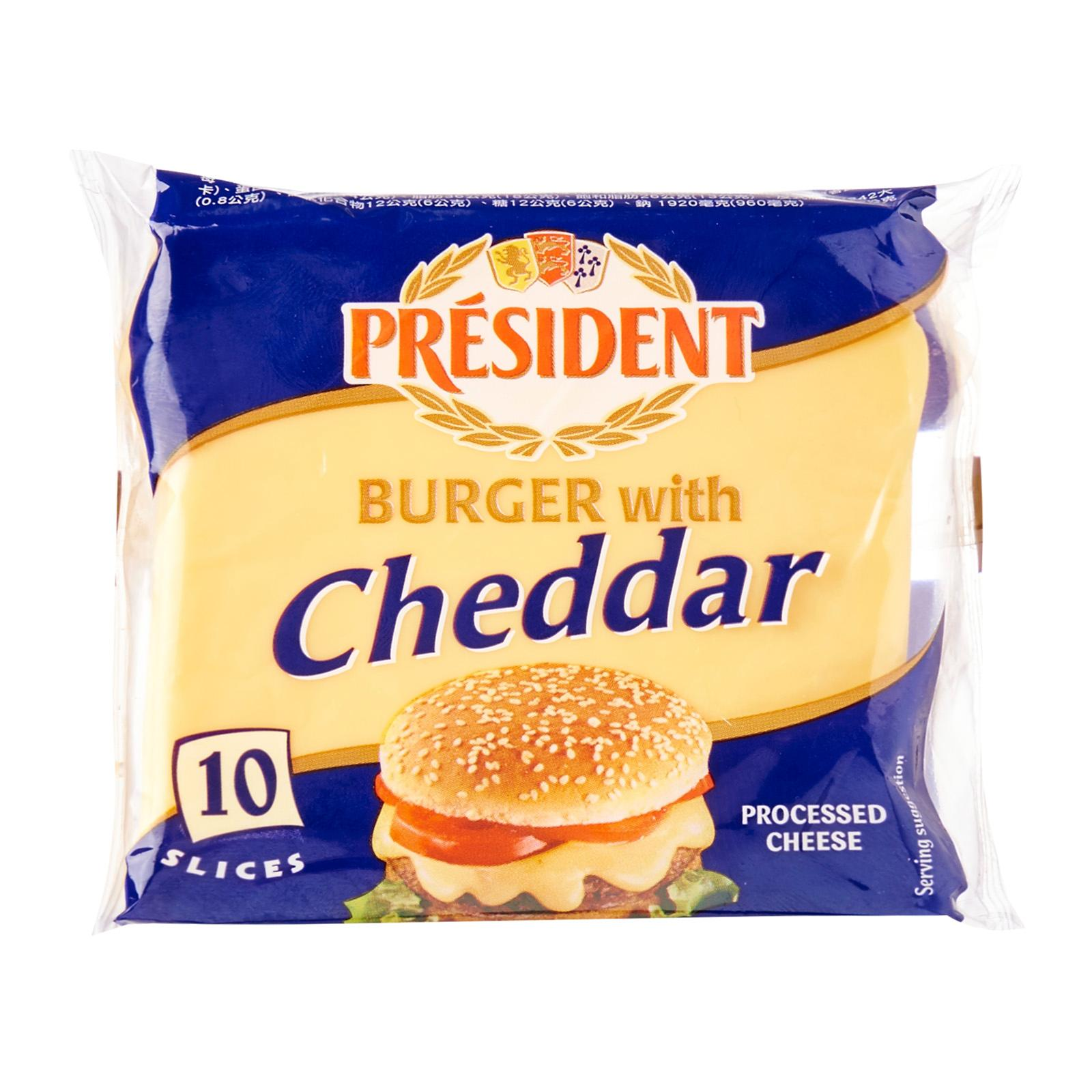 President Burger Cheddar Slices Cheese Slices 200g - from RedMart